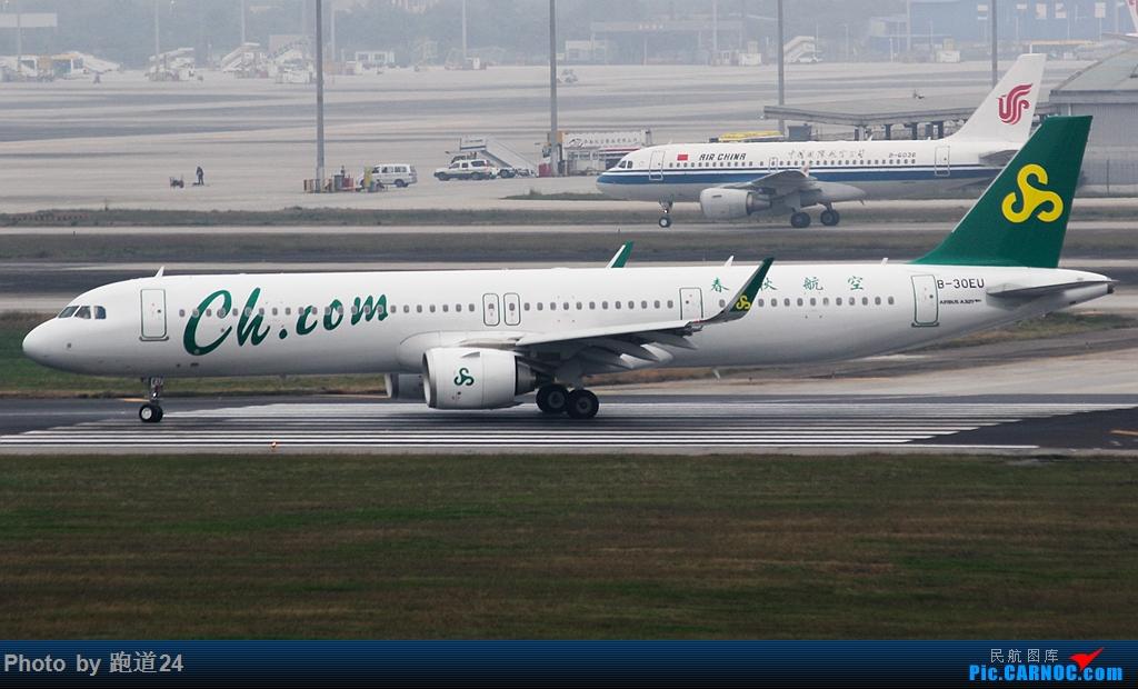 Re:【多图党】春秋航空A321neo ACF首航CTU 1280*720 AIRBUS A321NEOACF B-30EU 中国成都双流国际机场