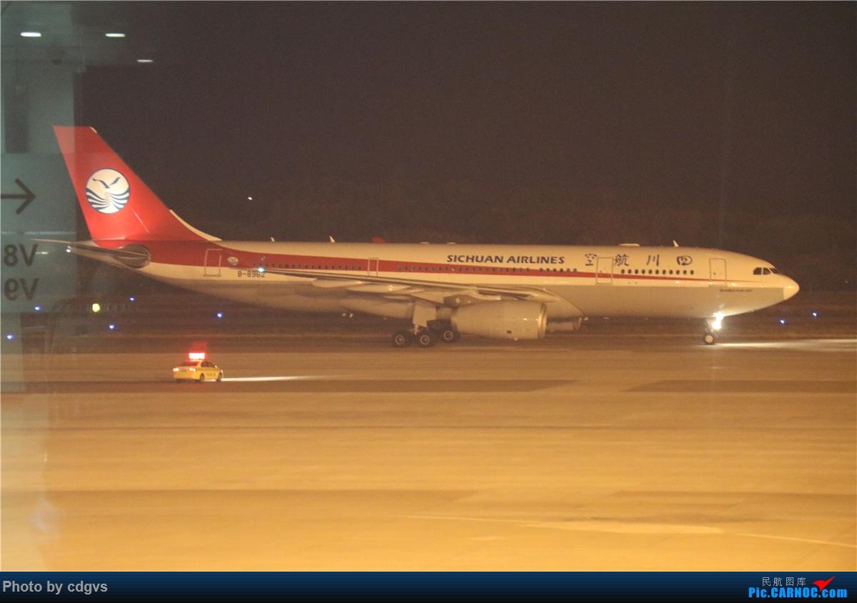 Re:周末再访冰城没有冰  九元+龙江航空初体验 NKG-HRB-NKG AIRBUS A330-200 B-8962 中国南京禄口国际机场