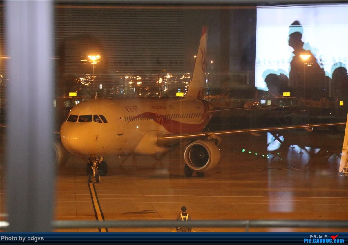 Re:周末再访冰城没有冰  九元+龙江航空初体验 NKG-HRB-NKG AIRBUS A320-200 B-6338 中国南京禄口国际机场