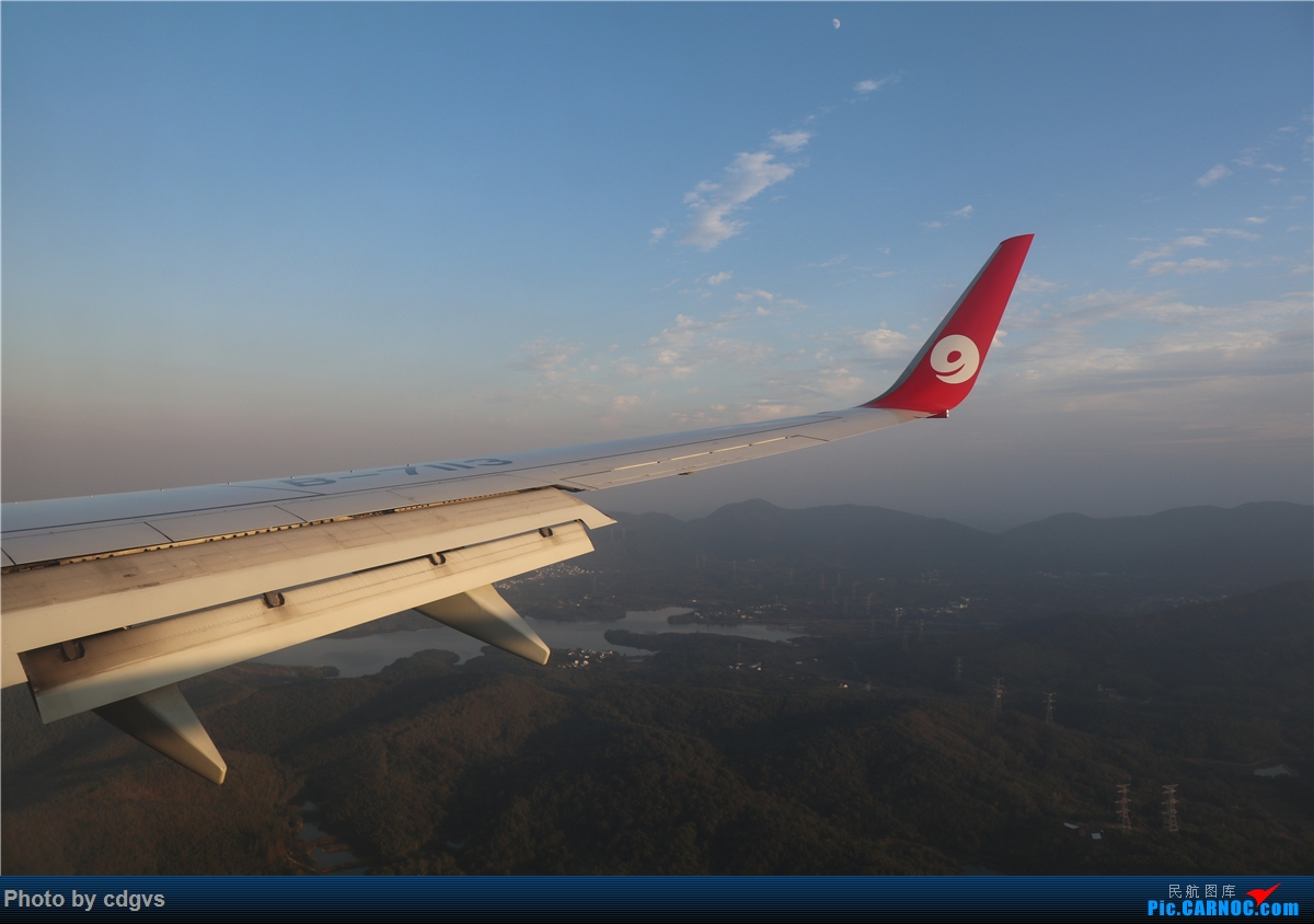 Re:周末再访冰城没有冰  九元+龙江航空初体验 NKG-HRB-NKG