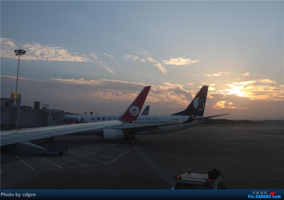 Re:[原创]周末再访冰城没有冰  九元+龙江航空初体验 NKG-HRB-NKG