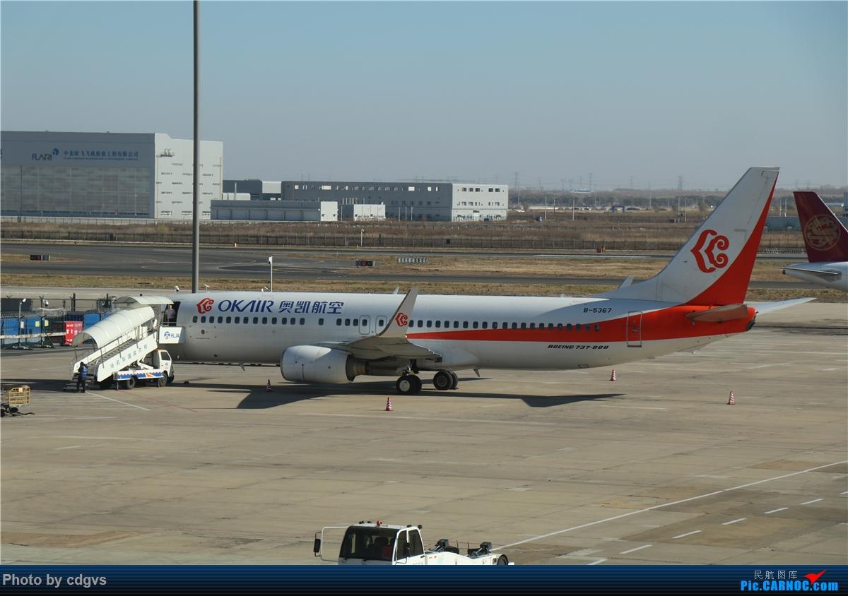 Re:[原创]周末再访冰城没有冰  九元+龙江航空初体验 NKG-HRB-NKG BOEING 737-800 B-5367 中国哈尔滨太平国际机场