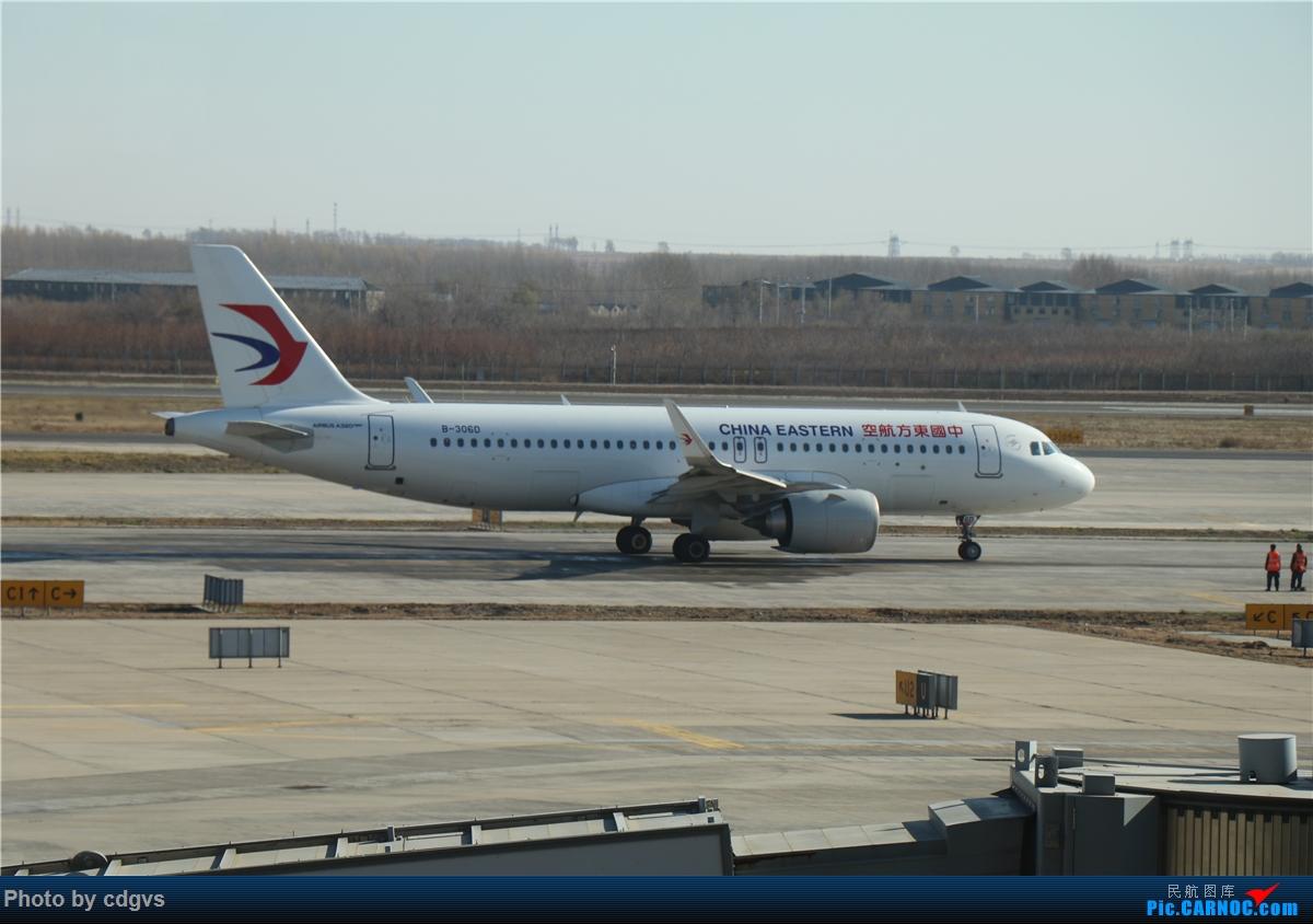 Re:[原创]周末再访冰城没有冰  九元+龙江航空初体验 NKG-HRB-NKG AIRBUS A320NEO B-308W 中国哈尔滨太平国际机场