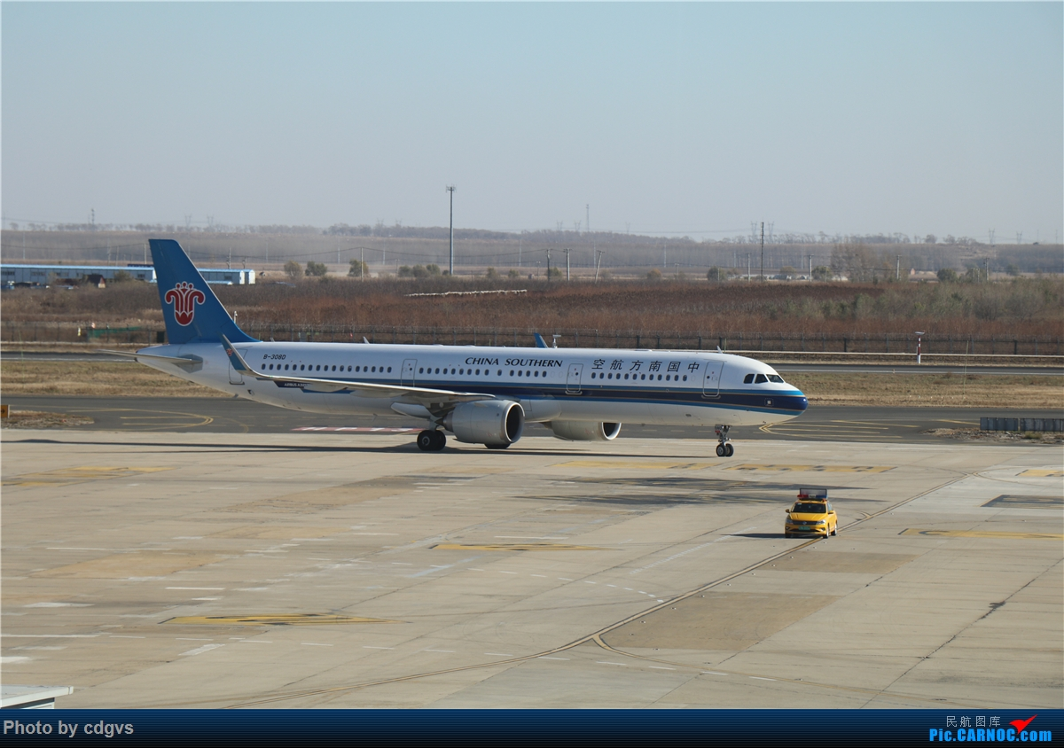Re:[原创]周末再访冰城没有冰  九元+龙江航空初体验 NKG-HRB-NKG AIRBUS A321NEO B-308D 中国哈尔滨太平国际机场