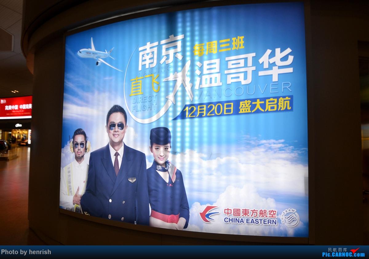 Re:[原创]【与肥威同游(42)】2016NOV,足协杯之旅&浅游南京。【广东青少年拍机小队】【广州,你好!】