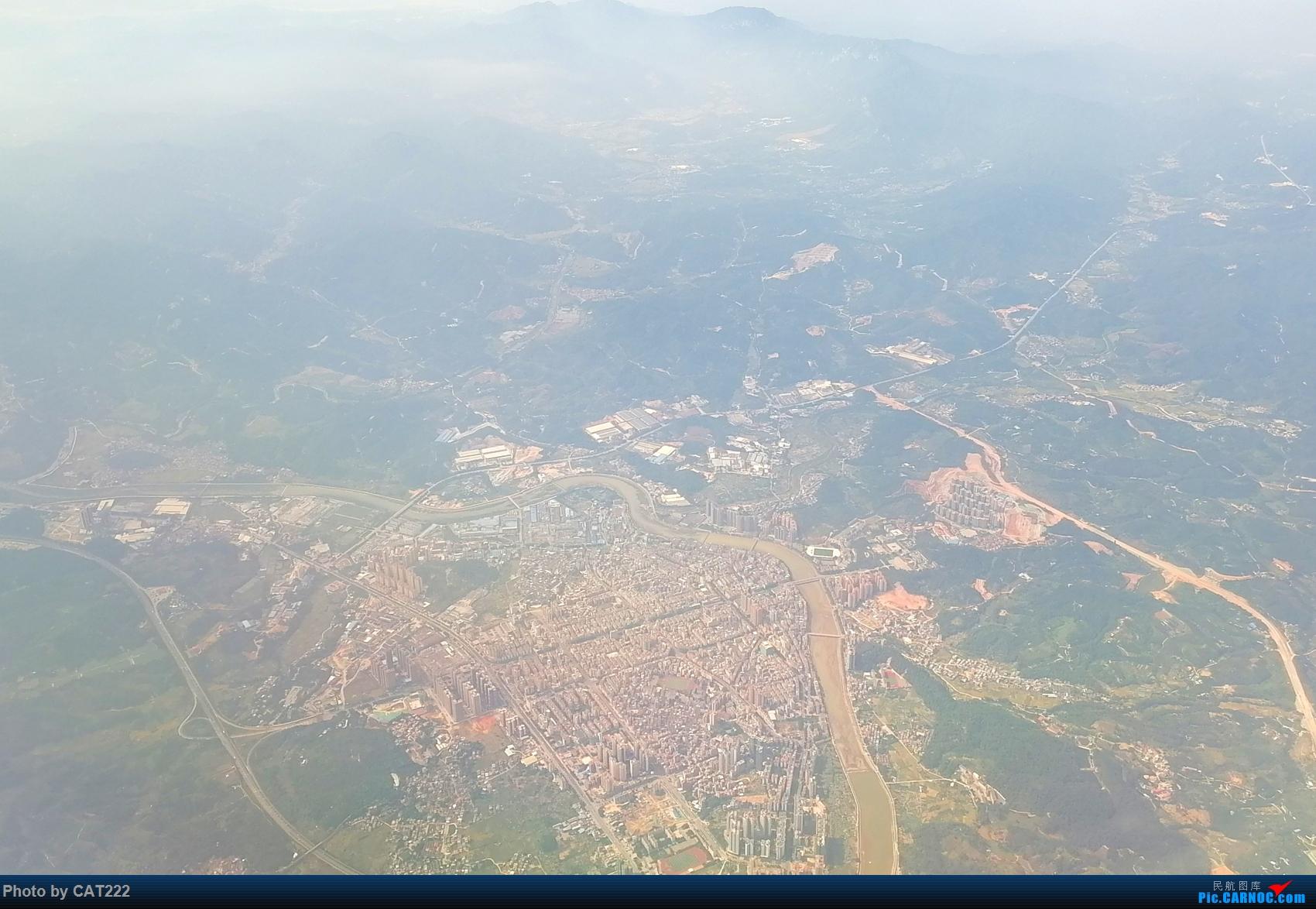 飞机上拍摄广州城区。