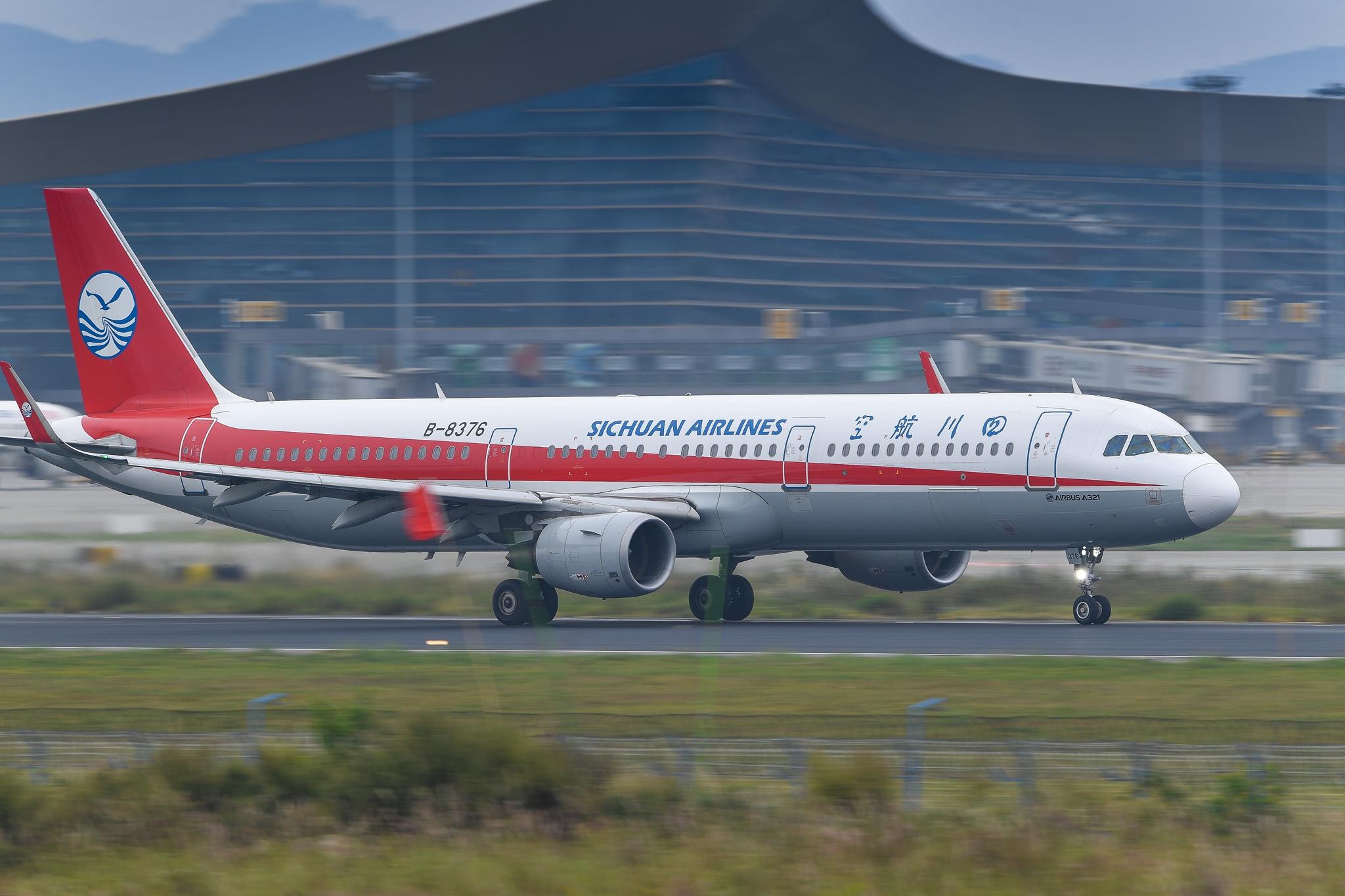 Re:【KMG】风雨潇潇 有你就好 AIRBUS A321-200 B-8376 中国昆明长水国际机场