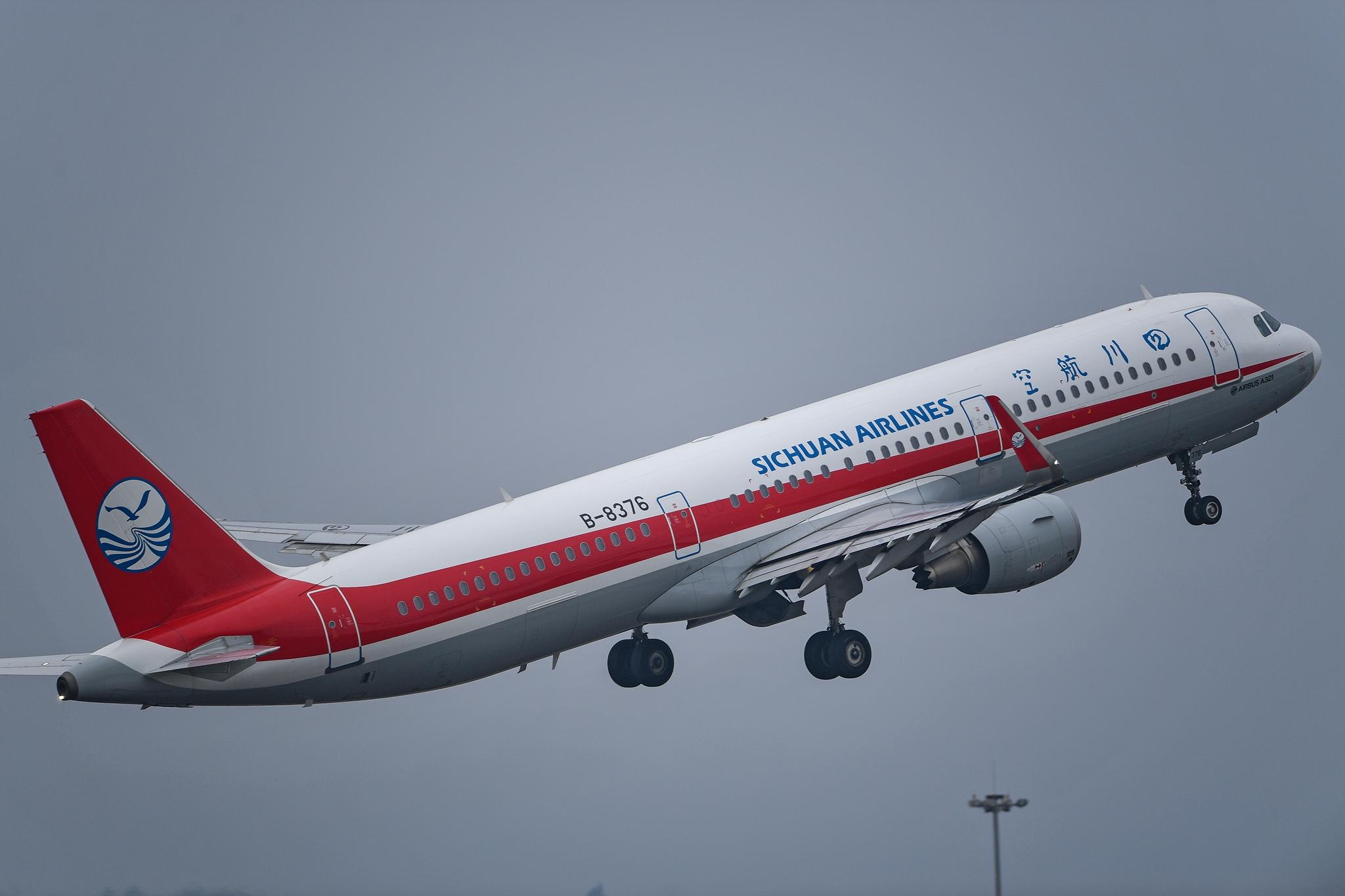 Re:[原创]【KMG】风雨潇潇 有你就好 AIRBUS A321-200 B-8376 中国昆明长水国际机场