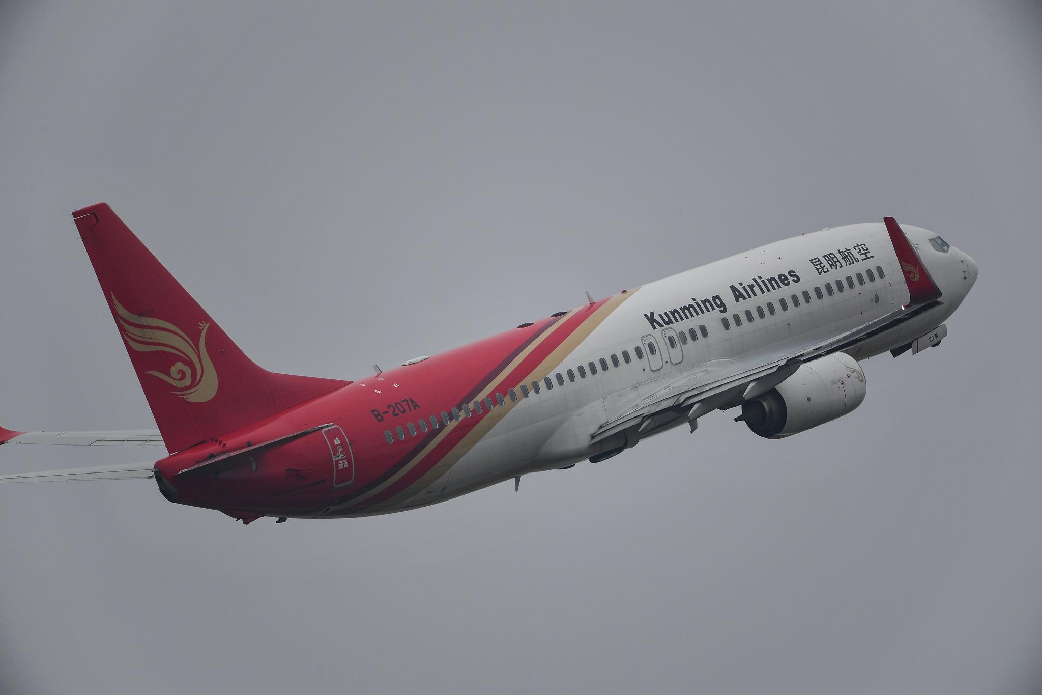 Re:[原创]【KMG】风雨潇潇 有你就好 BOEING 737-800 B-207A 中国昆明长水国际机场