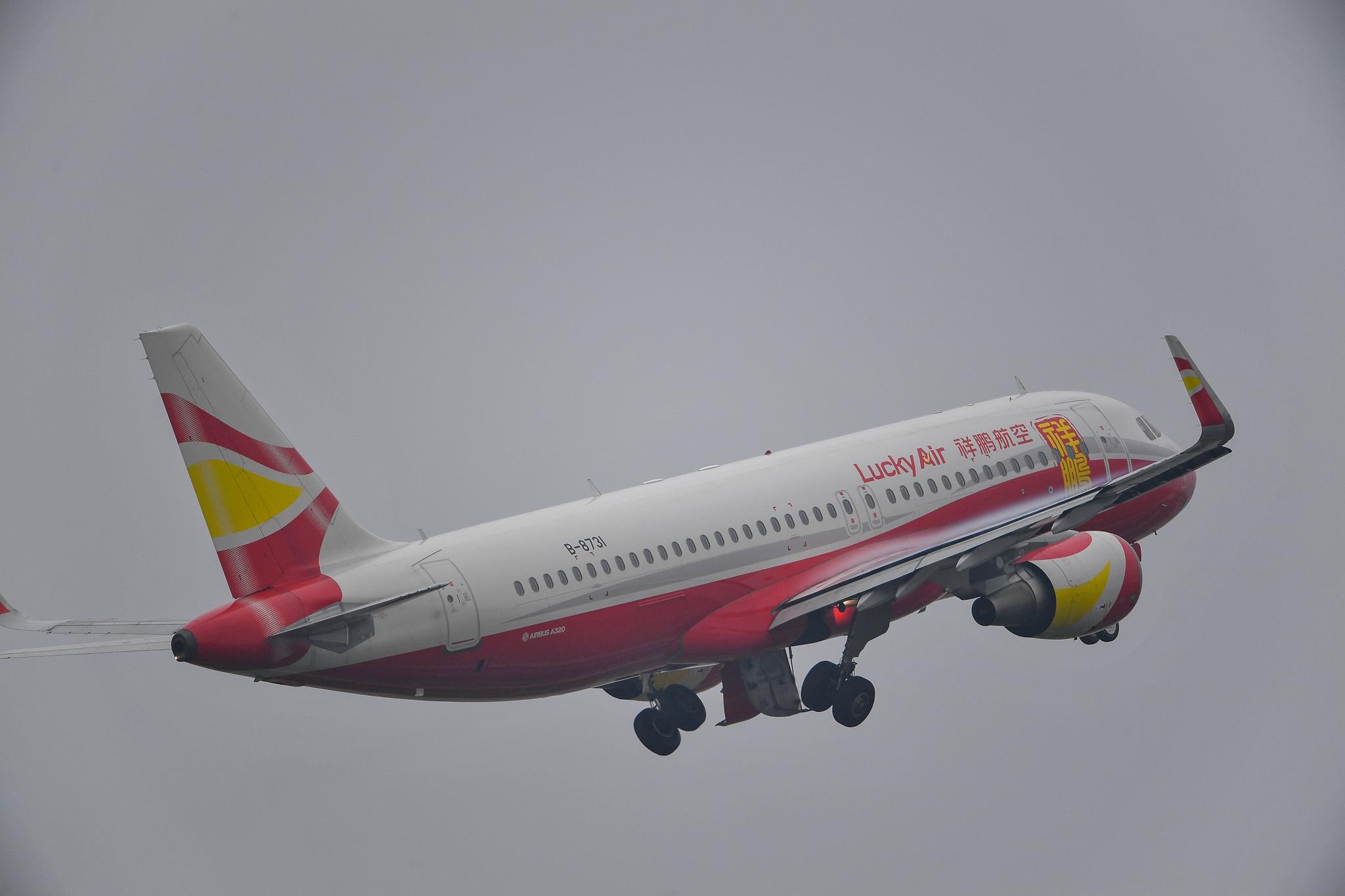 Re:[原创]【KMG】风雨潇潇 有你就好 AIRBUS A320-200 B-8731 中国昆明长水国际机场