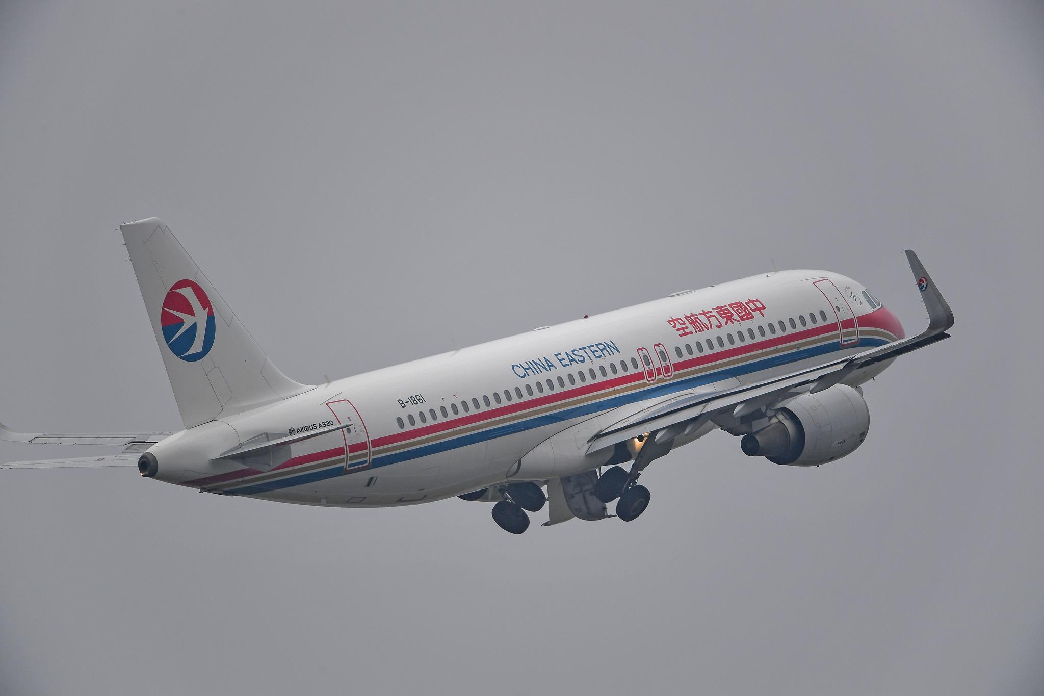 Re:[原创]【KMG】风雨潇潇 有你就好 AIRBUS A320-200 B-1861 中国昆明长水国际机场