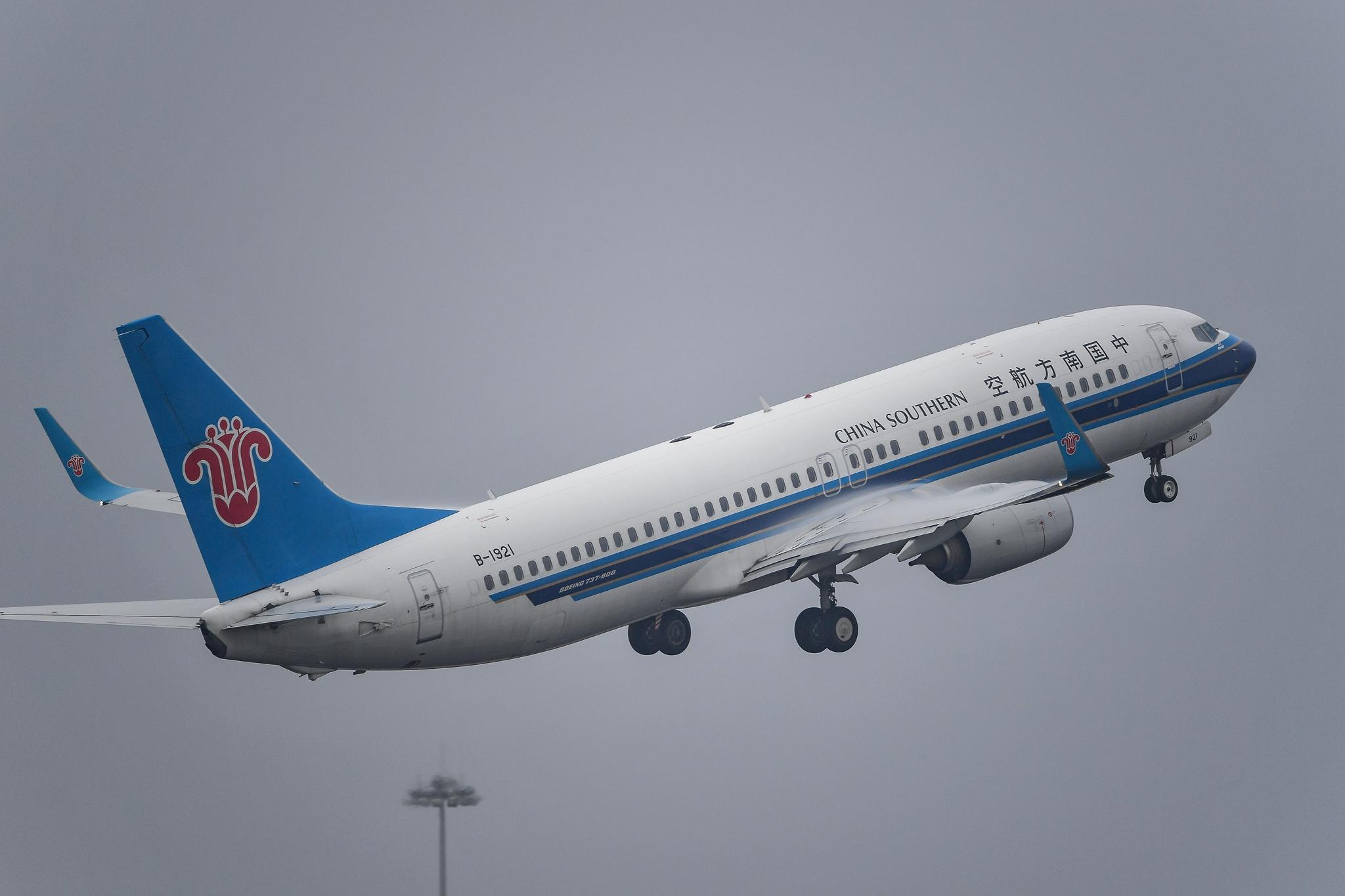 Re:[原创]【KMG】风雨潇潇 有你就好 BOEING 737-800 B-1921 中国昆明长水国际机场