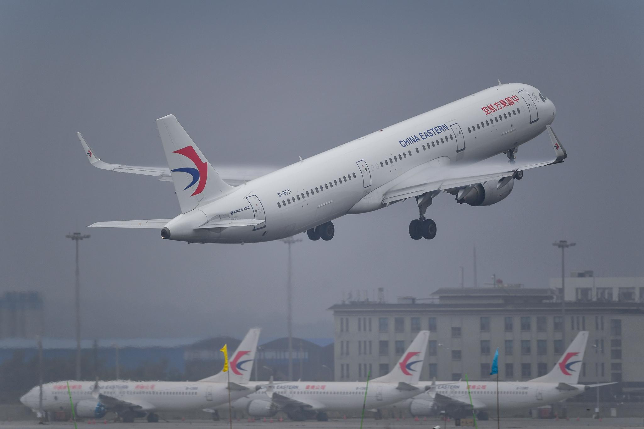 Re:[原创]【KMG】风雨潇潇 有你就好 AIRBUS A321-200 B-8571 中国昆明长水国际机场