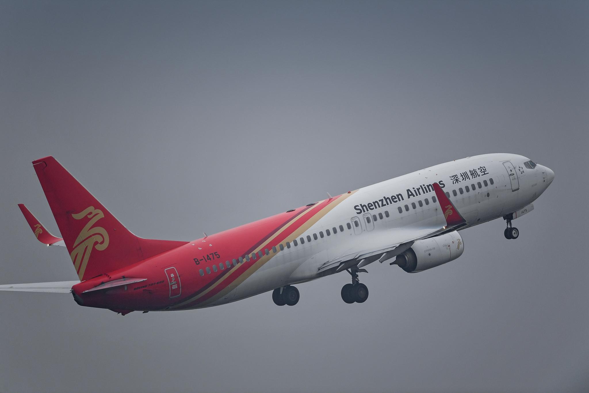 Re:[原创]【KMG】风雨潇潇 有你就好 BOEING 737-800 B-1475 中国昆明长水国际机场