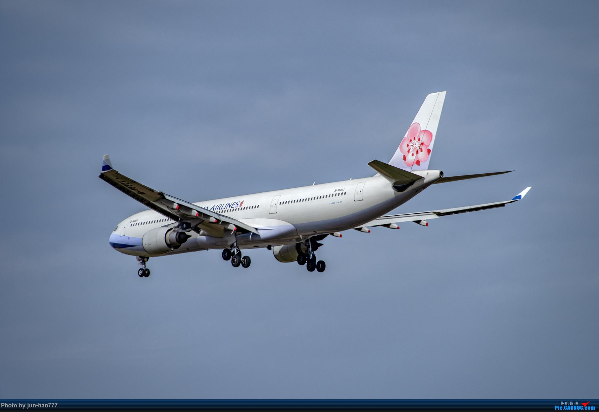 Re:[原创]华航18301 AIRBUS A330-300 B-18301