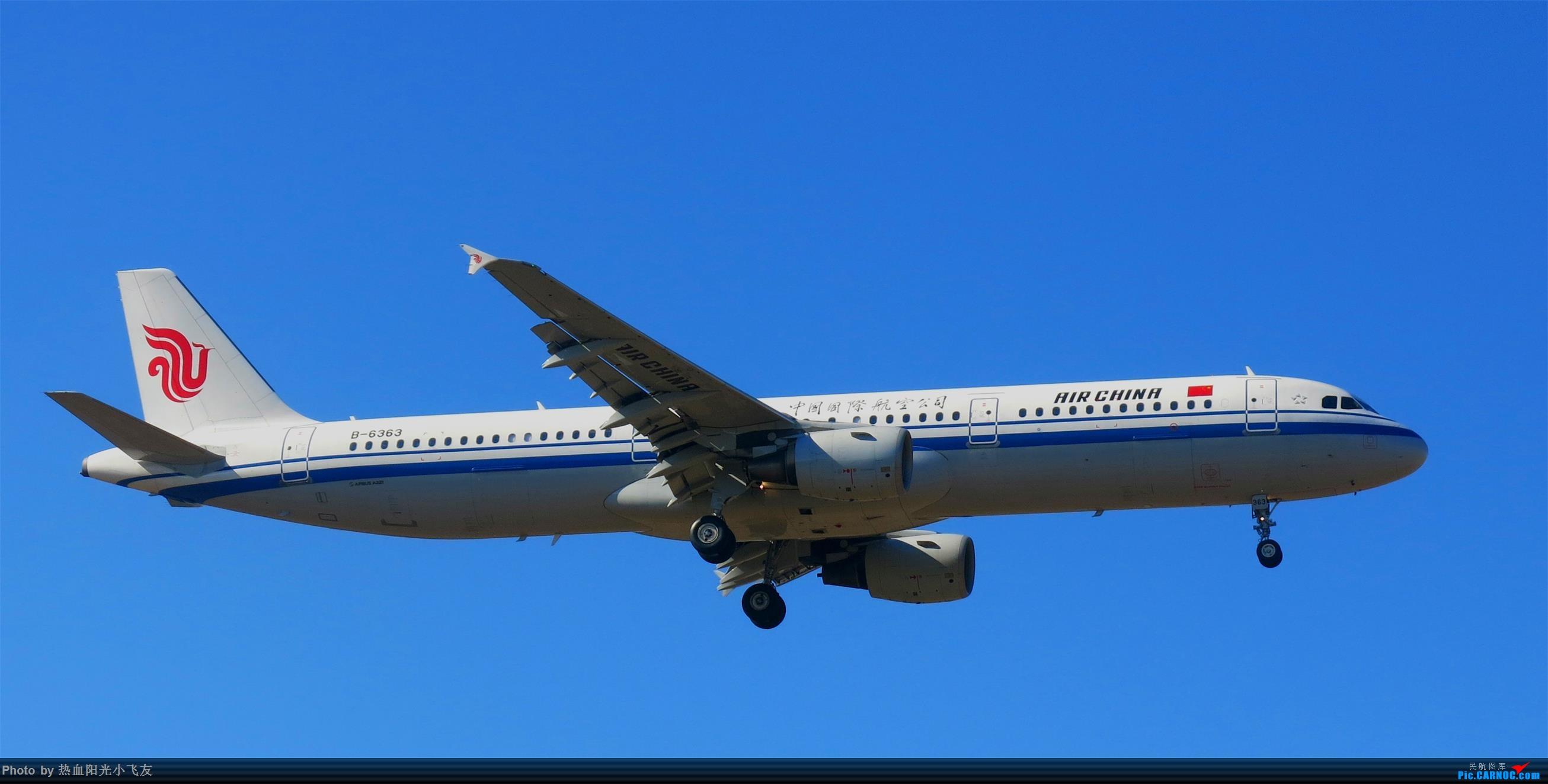 PEK八卦台36R拍机10.24 AIRBUS A321-200 B-6363 中国北京首都国际机场