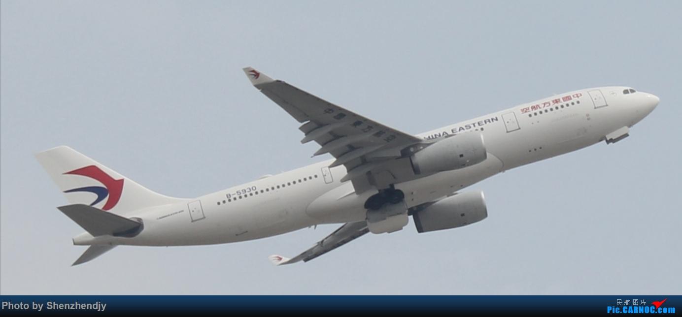 清晰度不高 AIRBUS A330-200 B-5930 中国深圳宝安国际机场