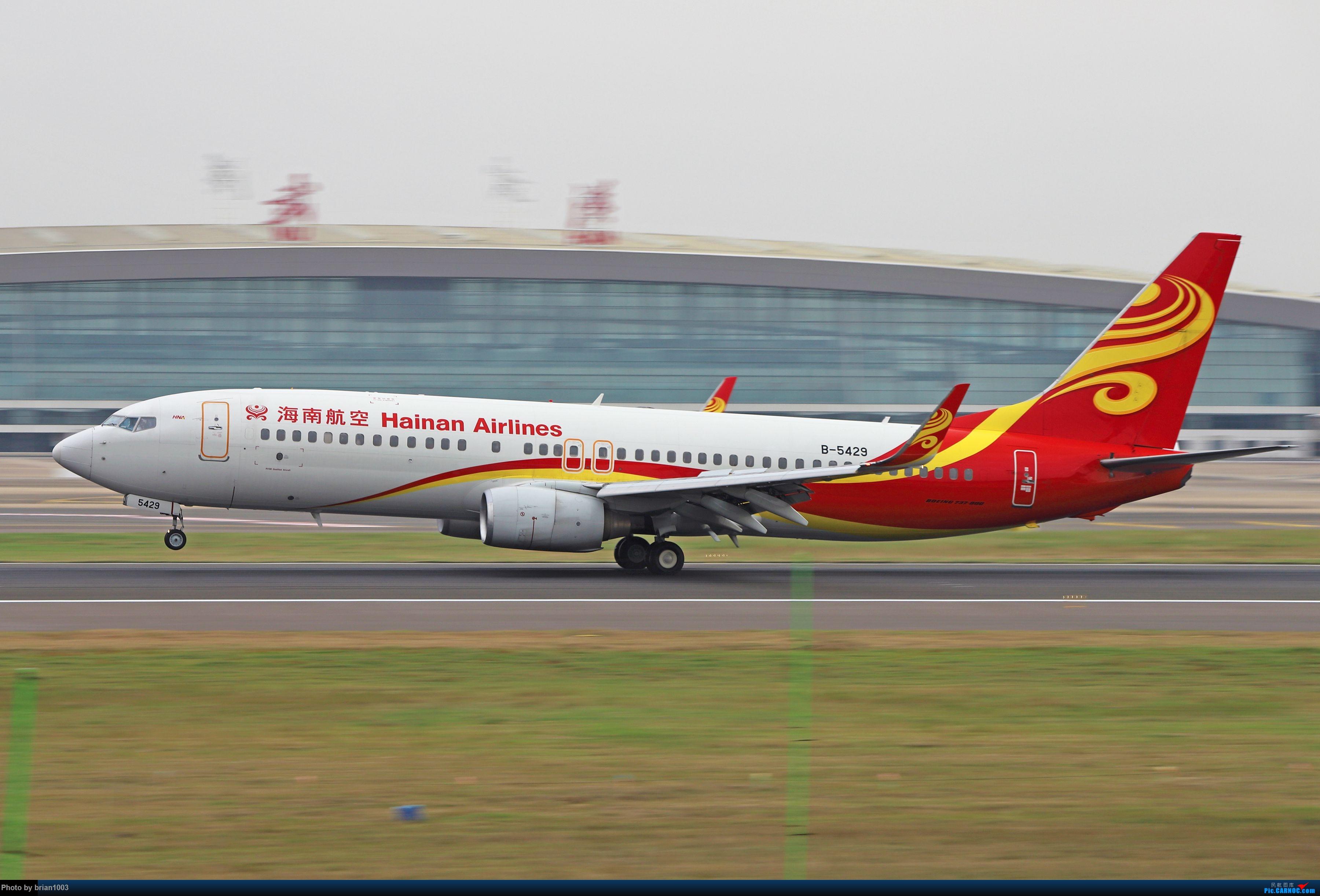 [原创]WUH天河机场拍机之十一月(菲律宾皇家航空A319) BOEING 737-800 B-5429 中国武汉天河国际机场