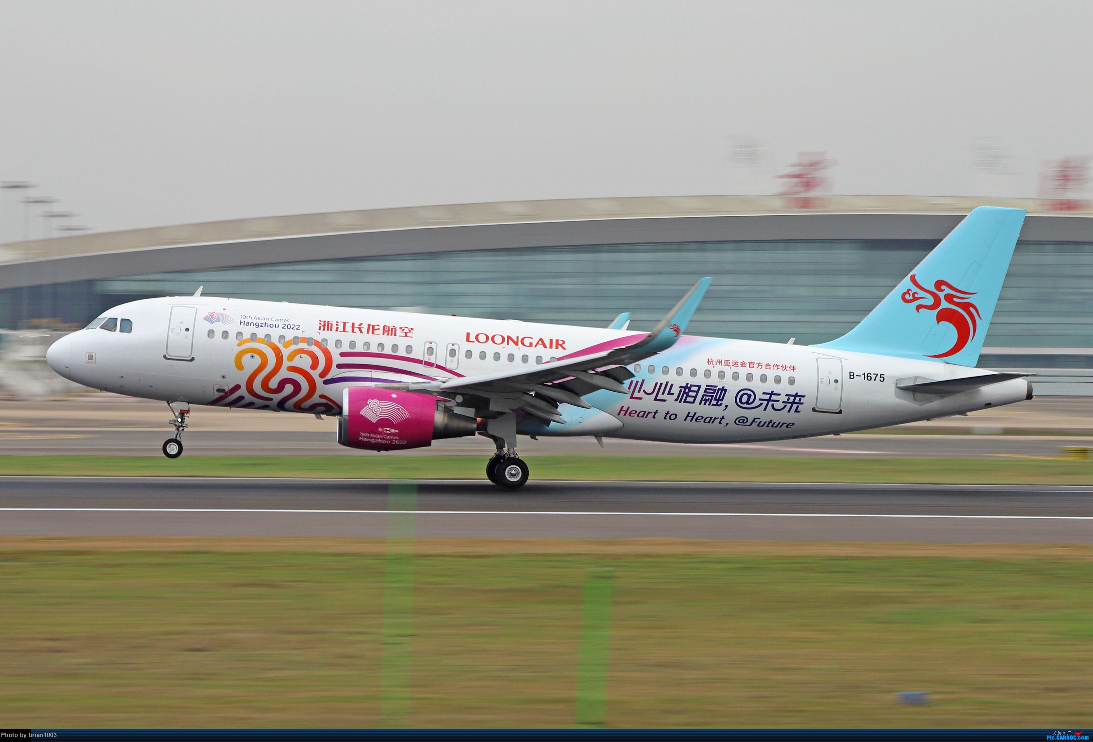 Re:WUH天河机场拍机之十一月(菲律宾皇家航空A319) AIRBUS A320-200 B-1675 中国武汉天河国际机场