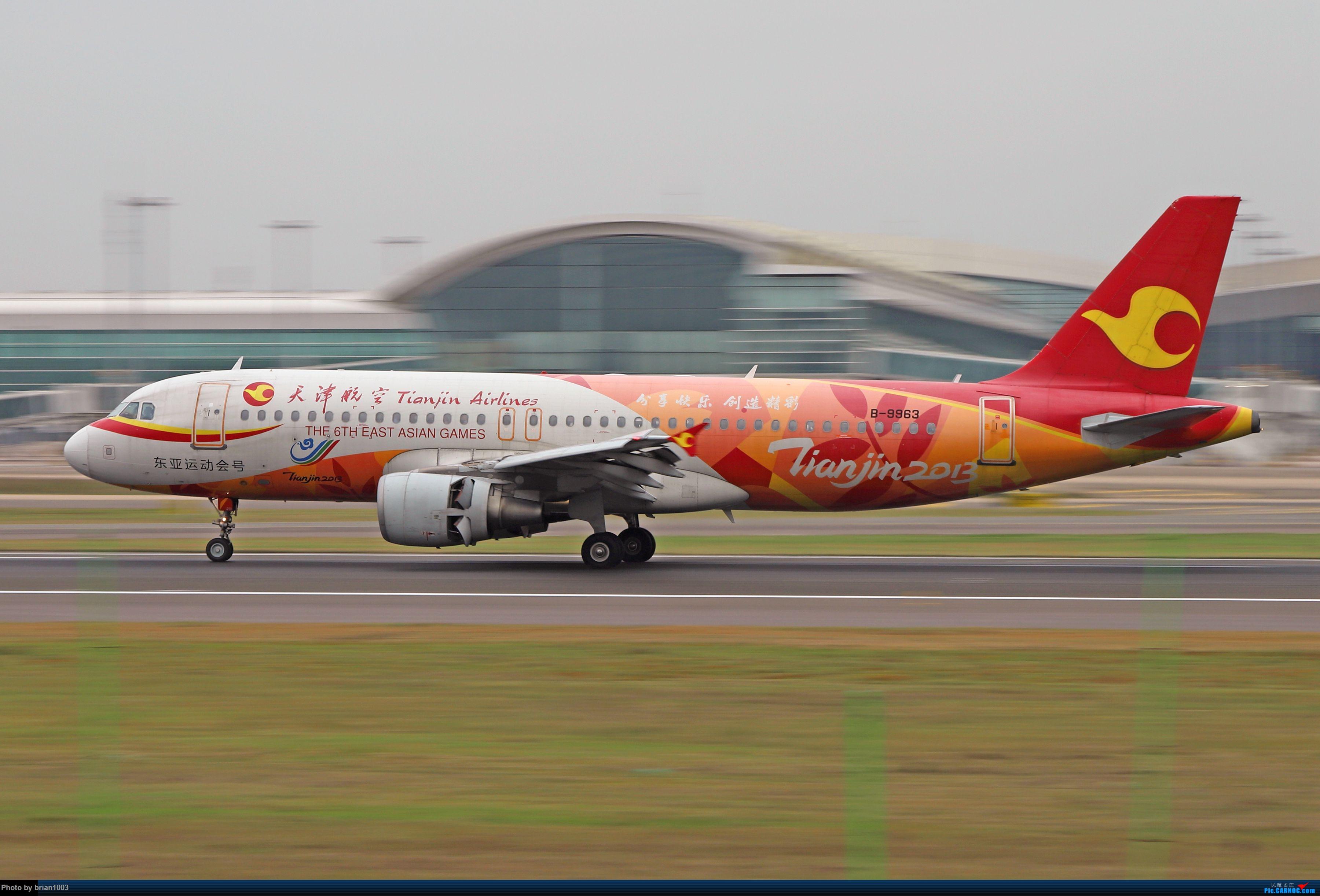 Re:[原创]WUH天河机场拍机之十一月(菲律宾皇家航空A319) AIRBUS A320-200 B-9963 中国武汉天河国际机场