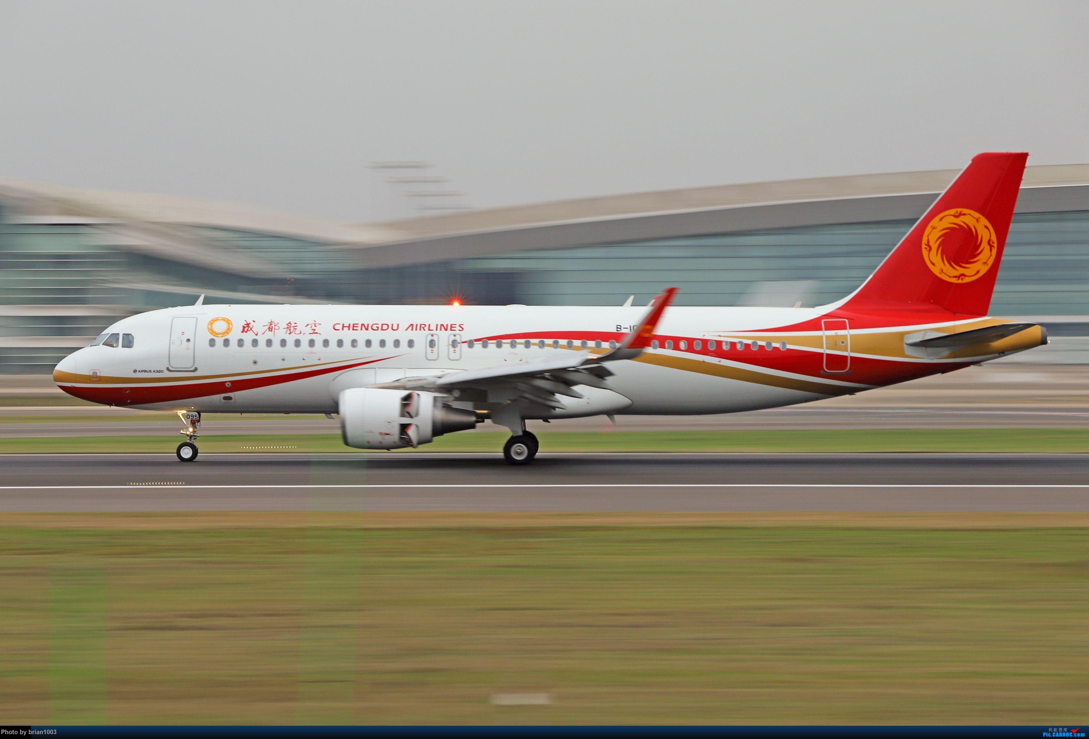Re:WUH天河机场拍机之十一月(菲律宾皇家航空A319) AIRBUS A320-200 B-1095 中国武汉天河国际机场