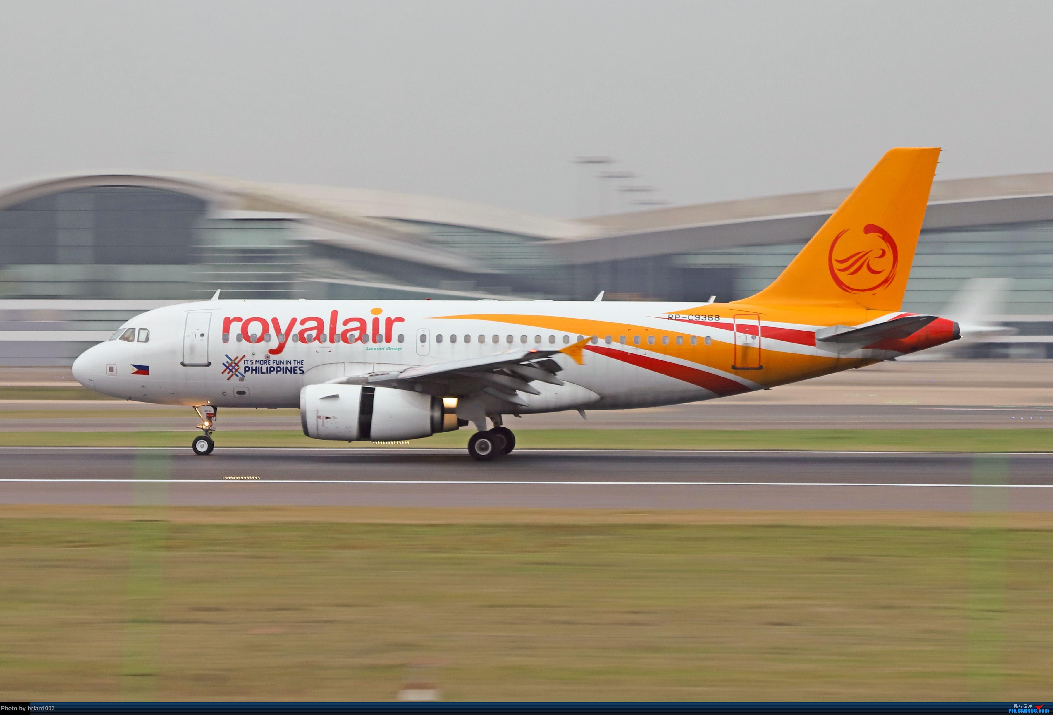 Re:WUH天河机场拍机之十一月(菲律宾皇家航空A319) AIRBUS A319 RP-C9368 中国武汉天河国际机场