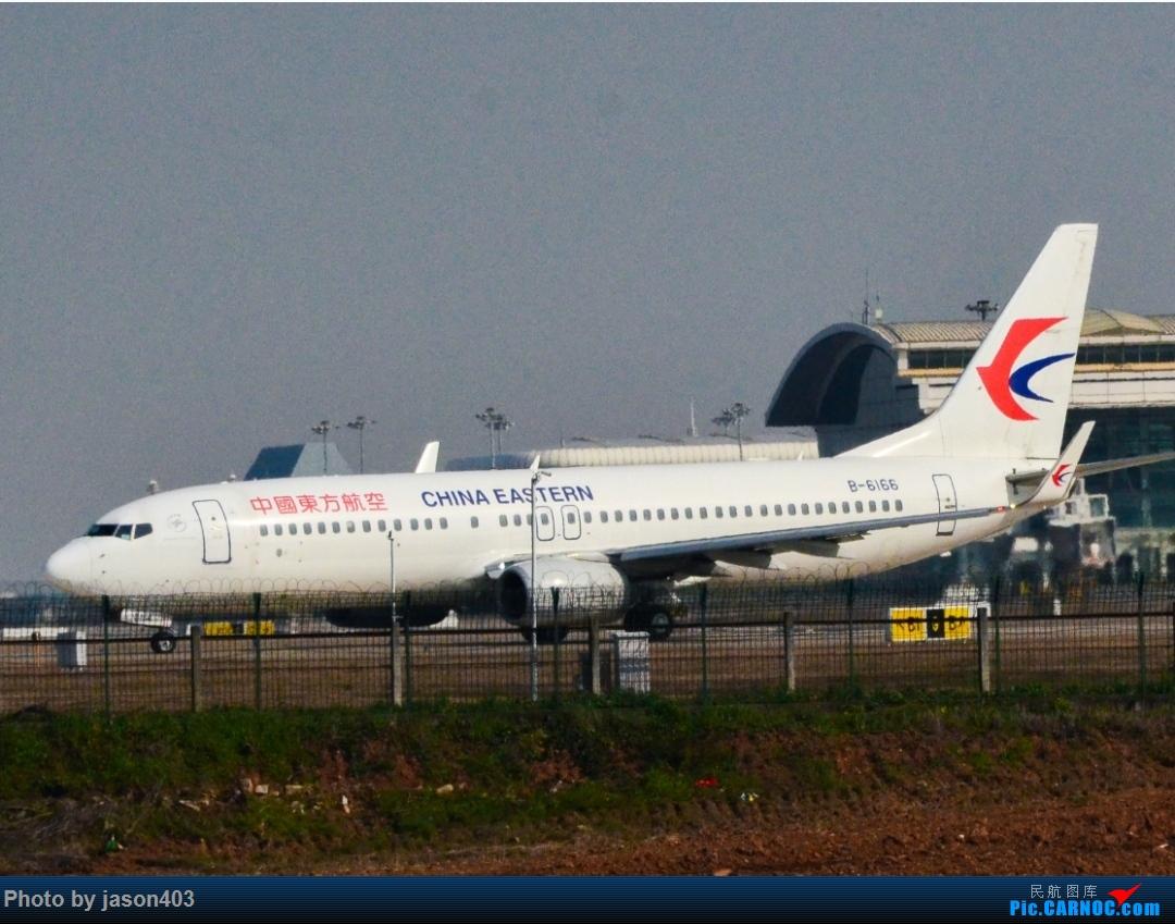 [供]B-6166在武汉天河04L跑道等待起飞 BOEING 737-800 B-6166 武汉天河国际机场