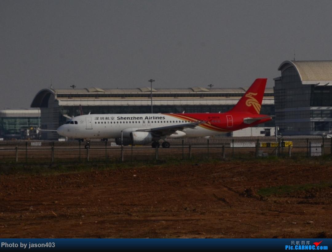 [供]B-9979正在滑行前往武汉天河机场04L跑道 AIRBUS A320 B-9979 武汉天河国际机场