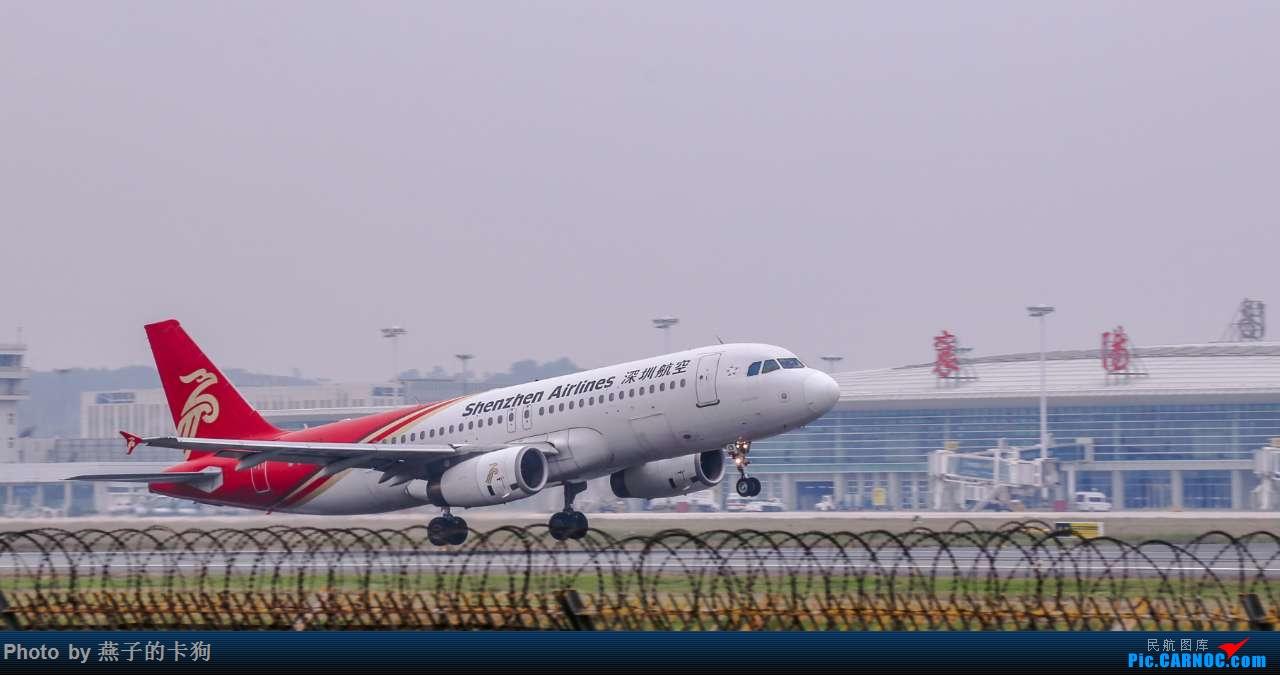 【XFN ▪ ZHXF】襄阳刘集机场组图 AIRBUS A320 B-6613 襄阳刘集机场