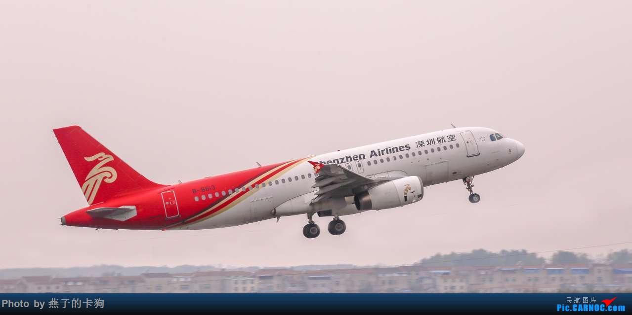 Re:【XFN ▪ ZHXF】襄阳刘集机场组图 AIRBUS A320 B-6613 襄阳刘集机场