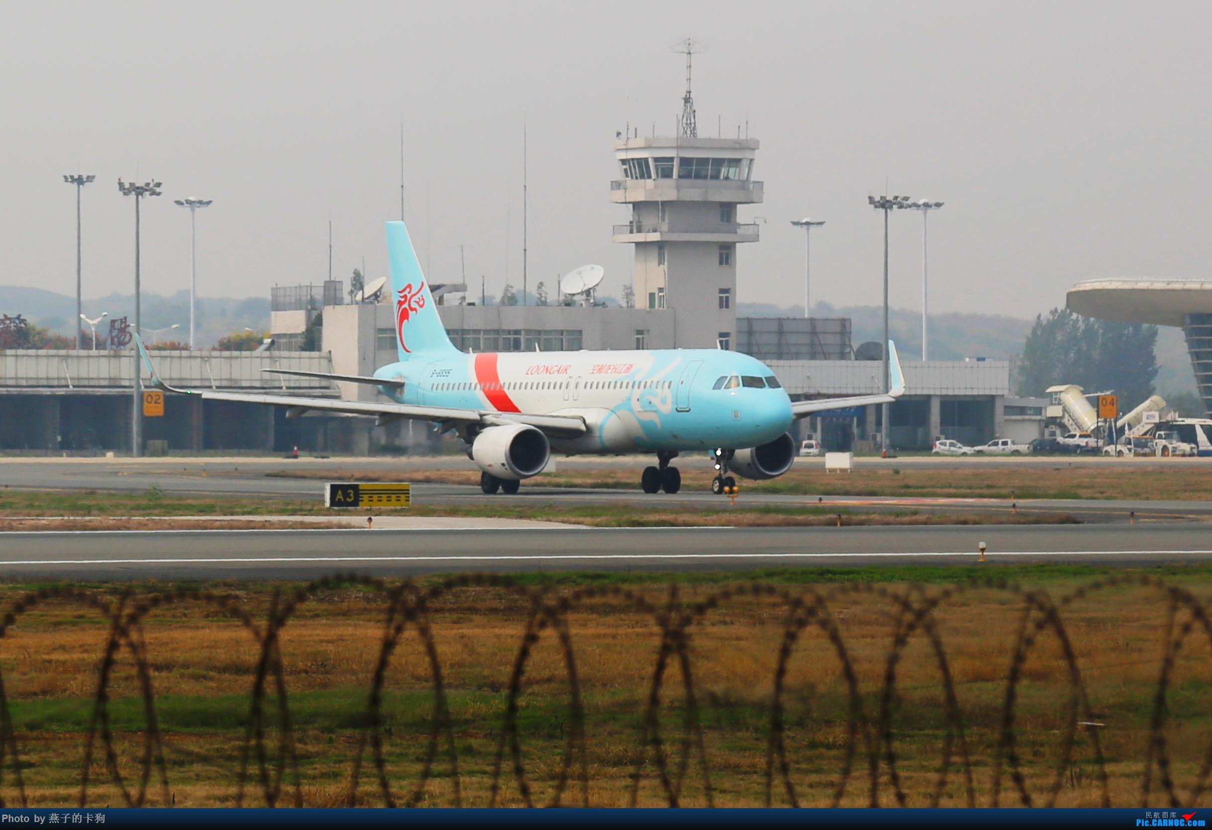 Re:【XFN ▪ ZHXF】襄阳刘集机场组图 AIRBUS A320 B-320D 襄阳刘集机场