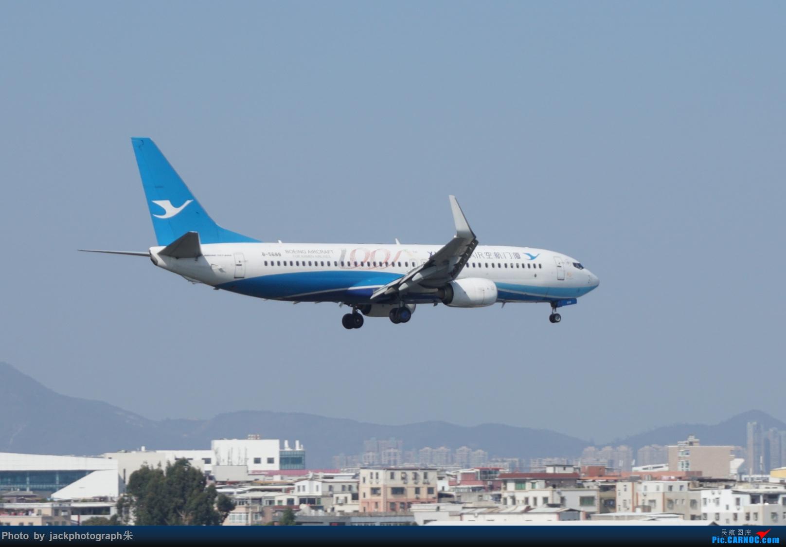 [原创]见证厦航的发展 厦门航空100架涂装 BOEING 737-800 B-5688 中国厦门高崎国际机场