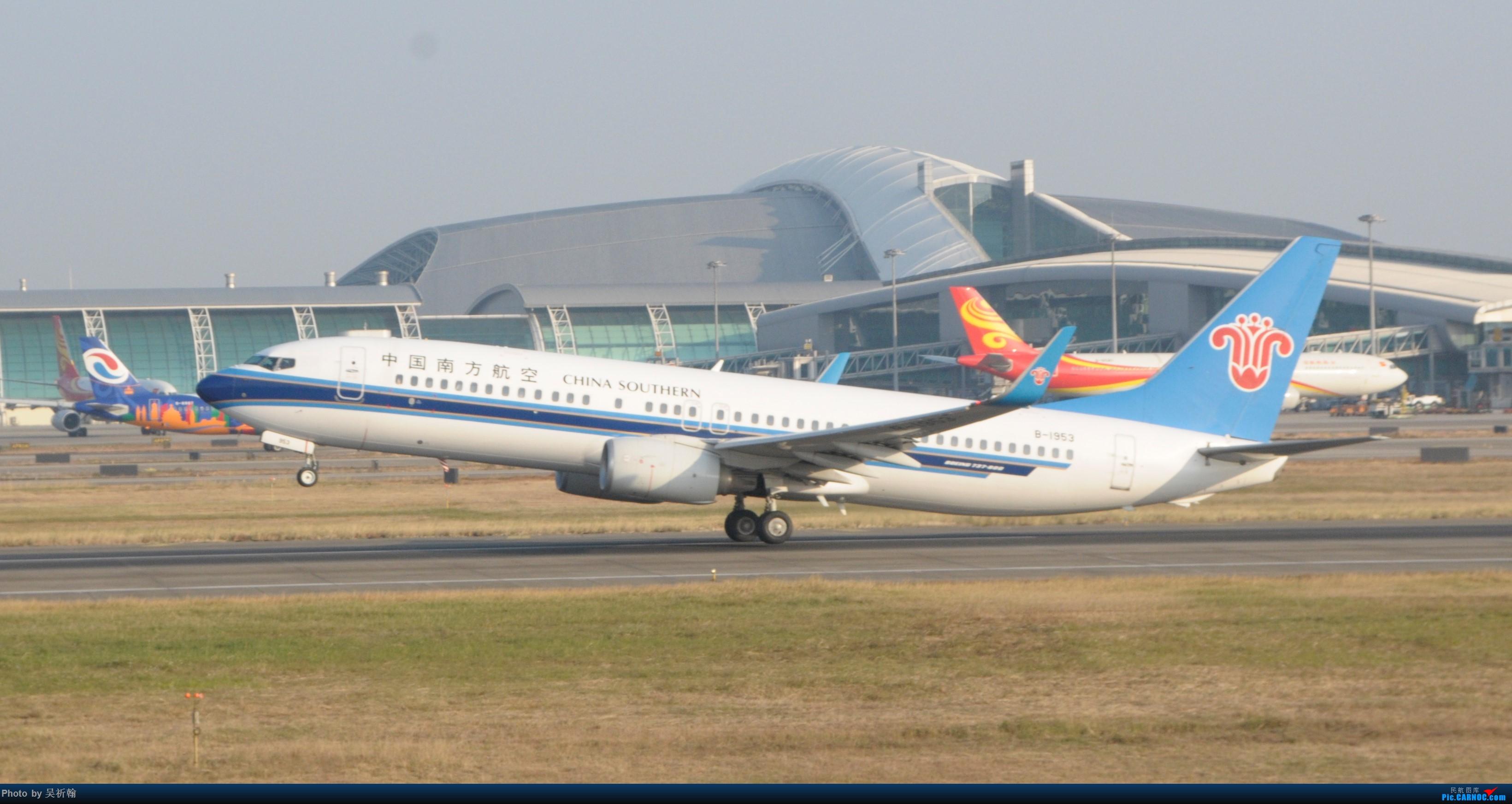 Re:12月6号CAN首次西跑废楼拍机 BOEING 737-800 B-1953 中国广州白云国际机场