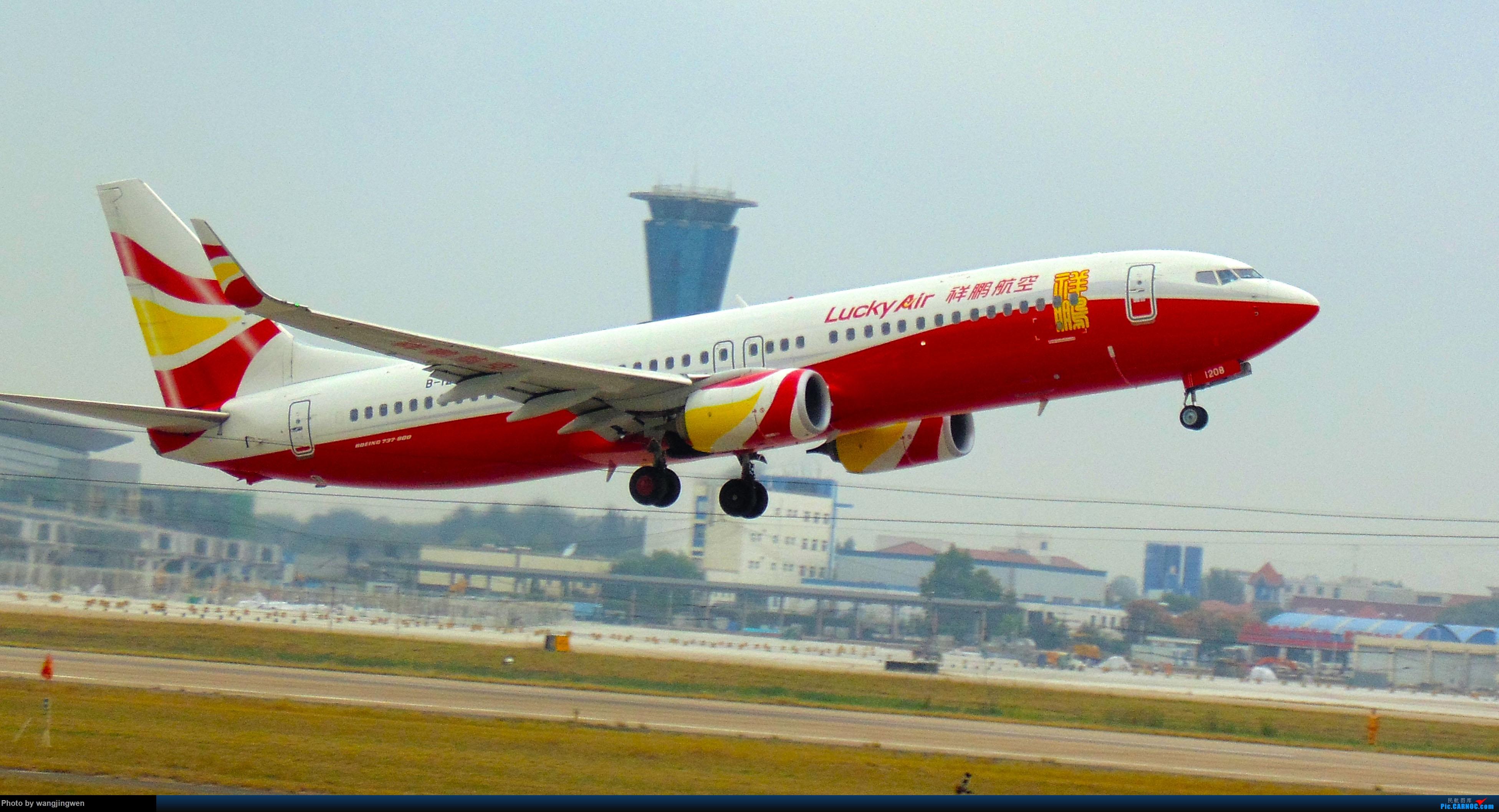 噢耶 BOEING 737-800 B-1208 中国济南遥墙国际机场