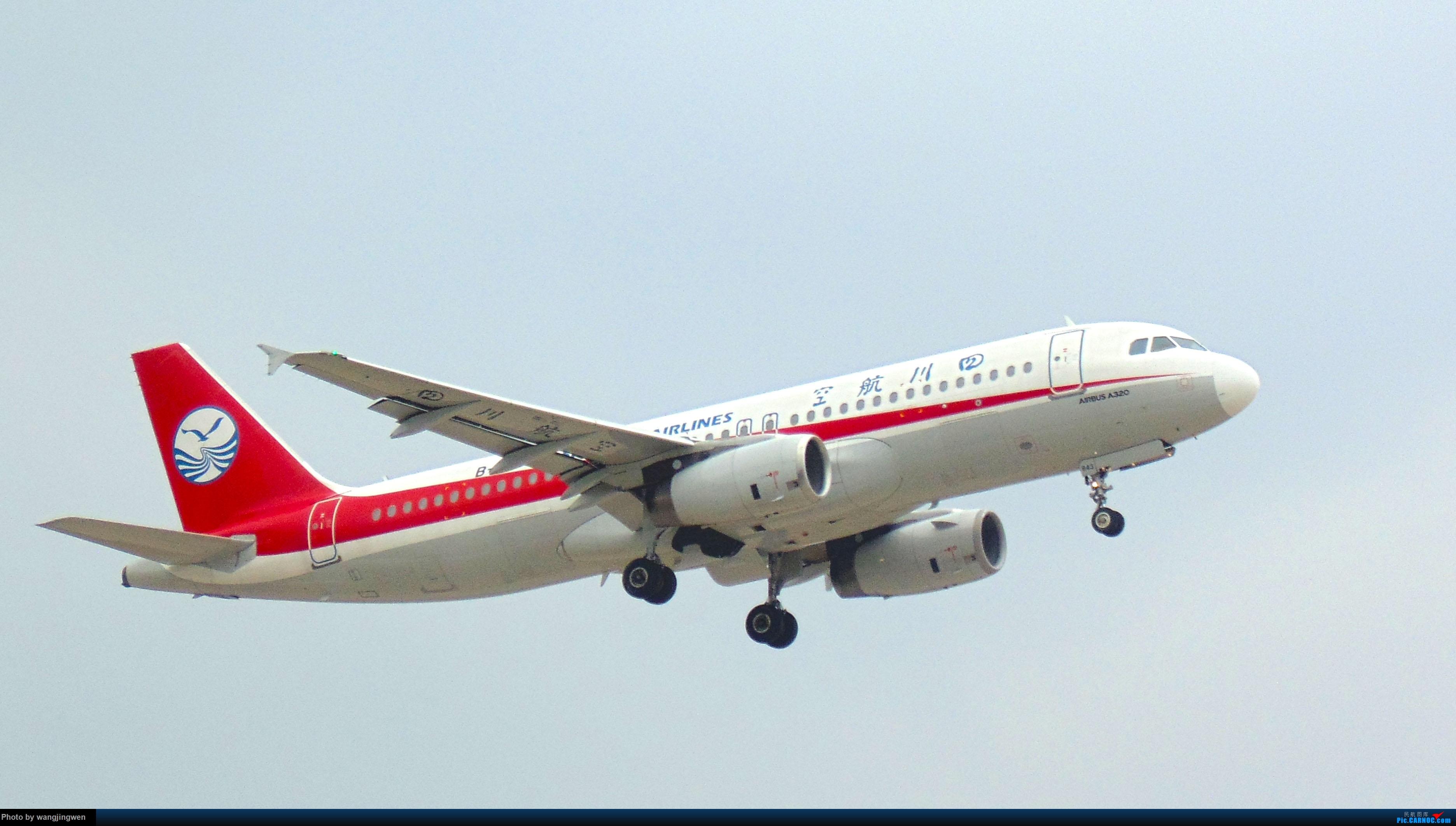 Re:噢耶 AIRBUS A320-200 B-6843 中国济南遥墙国际机场