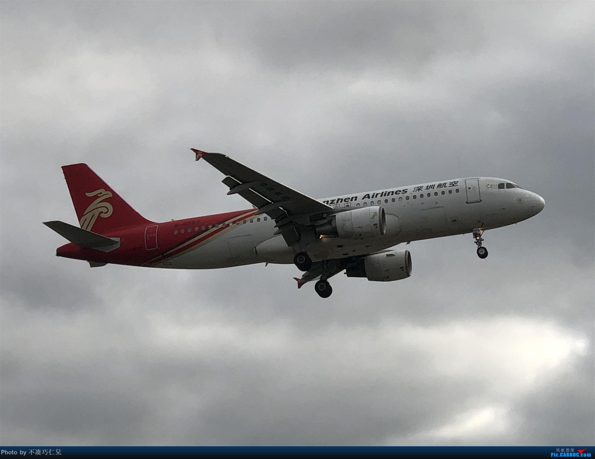 舟山机场附近拍机 AIRBUS A320-200 B-6857 舟山机场附近