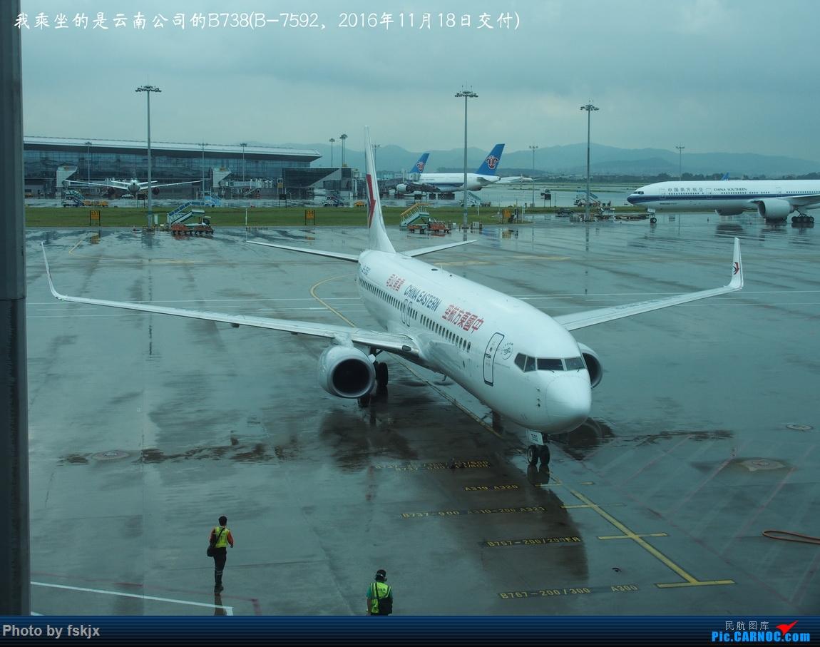 【fskjx的飞行游记☆85】保山周末游 BOEING 737-800 B-7592 中国广州白云国际机场