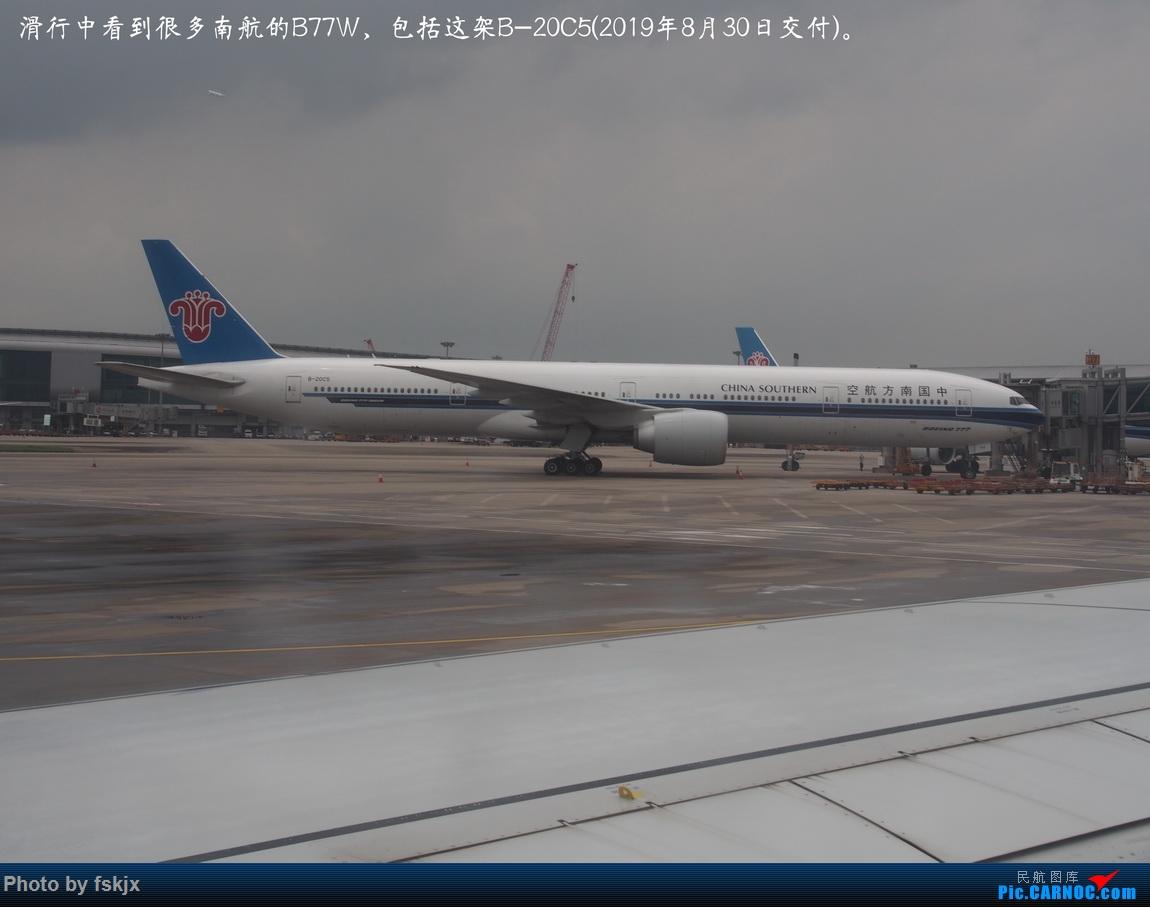 【fskjx的飞行游记☆85】保山周末游 BOEING 777-300ER B-20C5 中国广州白云国际机场