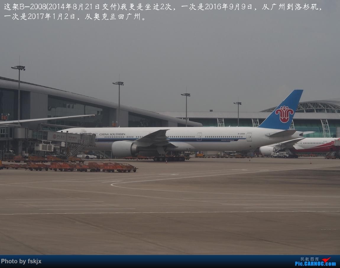 【fskjx的飞行游记☆85】保山周末游 BOEING 777-300ER B-2008 中国广州白云国际机场