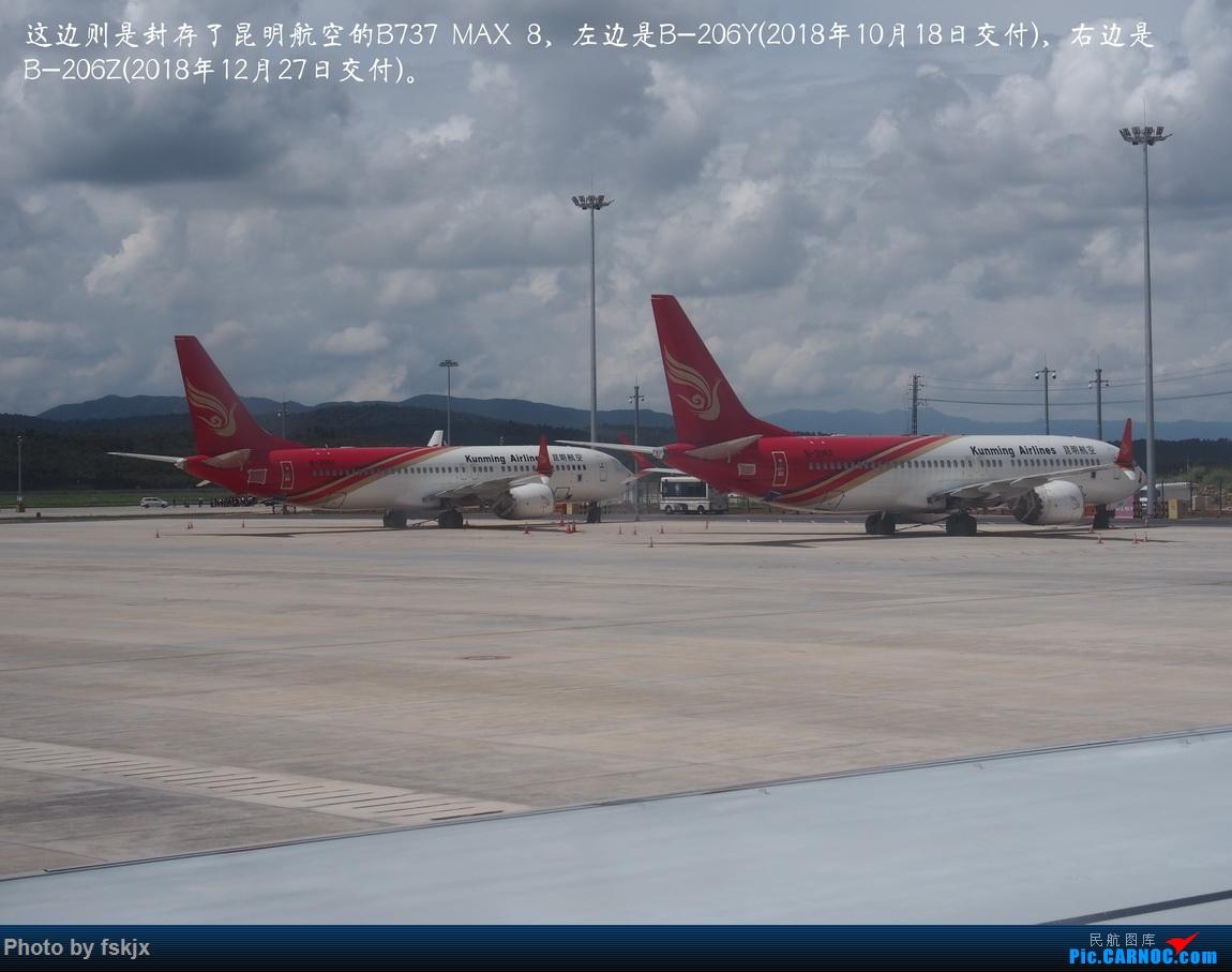 【fskjx的飞行游记☆85】保山周末游 BOEING 737MAX-8 B-206Y 中国昆明长水国际机场