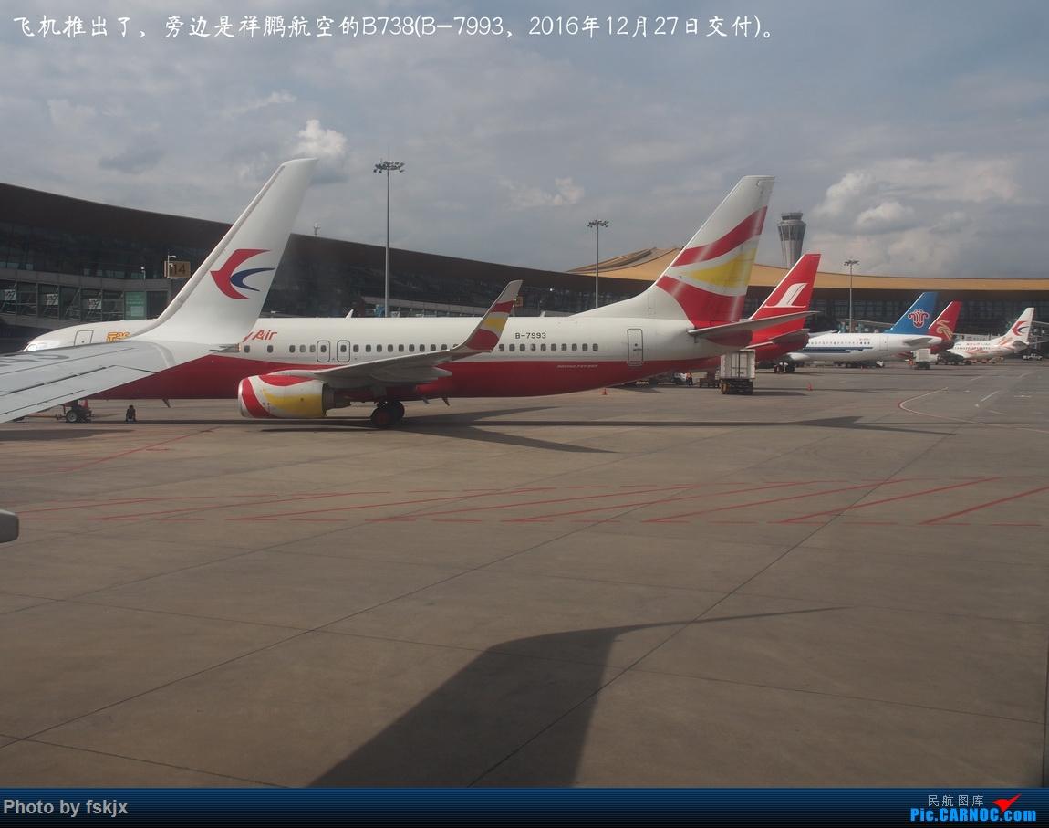 【fskjx的飞行游记☆85】保山周末游 BOEING 737-800 B-7993 中国昆明长水国际机场