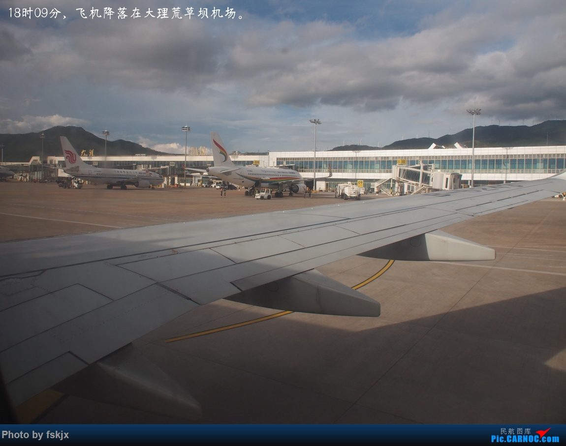 【fskjx的飞行游记☆85】保山周末游   中国大理机场 中国大理机场