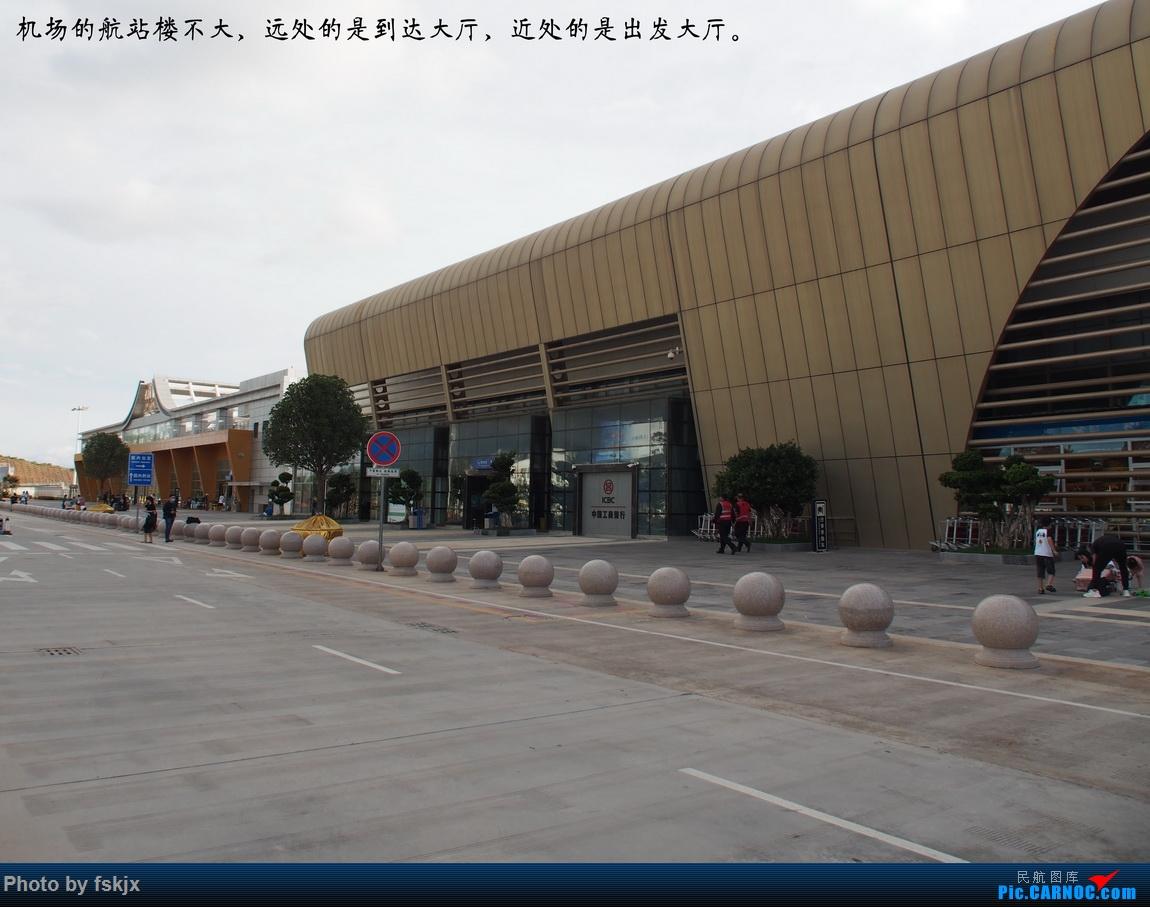 【fskjx的飞行游记☆85】保山周末游    中国大理机场