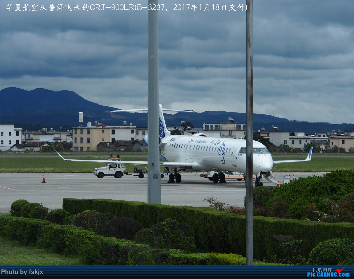 【fskjx的飞行游记☆85】保山周末游 BOMBARDIER CRJ900NG B-3237 中国保山云瑞机场