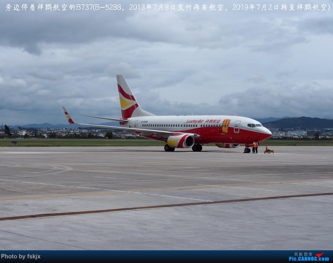 【fskjx的飞行游记☆85】保山周末游 BOEING 737-700 B-5288 中国保山云瑞机场