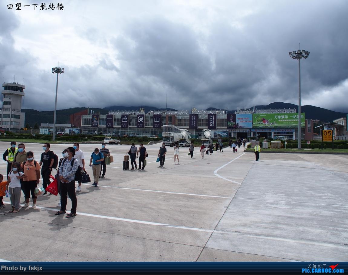 【fskjx的飞行游记☆85】保山周末游 BOEING 737-700 B-5288 中国保山云瑞机场 中国保山云瑞机场