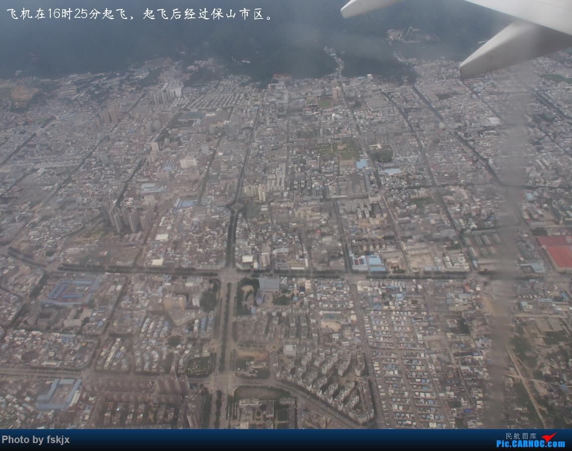 【fskjx的飞行游记☆85】保山周末游 BOEING 737-700 B-1329 中国保山云瑞机场
