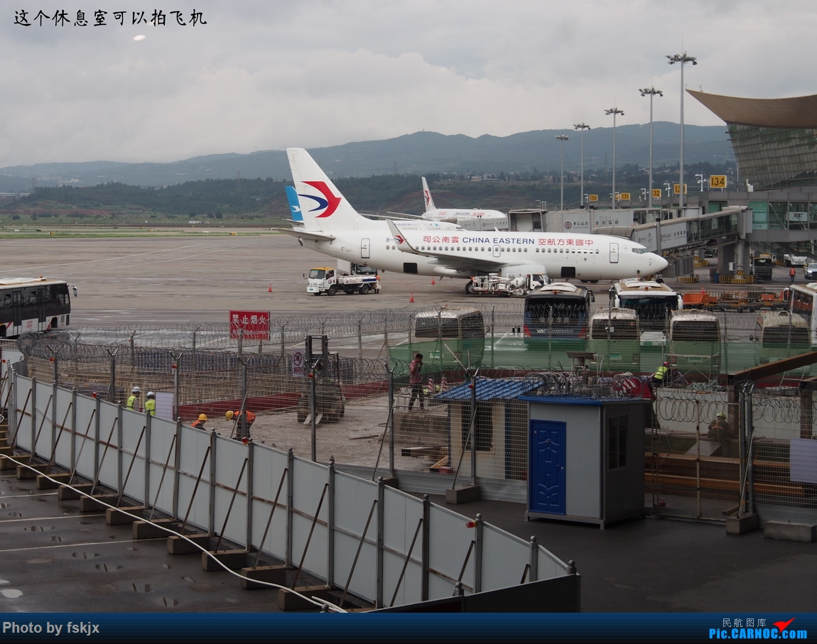 【fskjx的飞行游记☆85】保山周末游 BOEING 737-700 B-5732 中国昆明长水国际机场