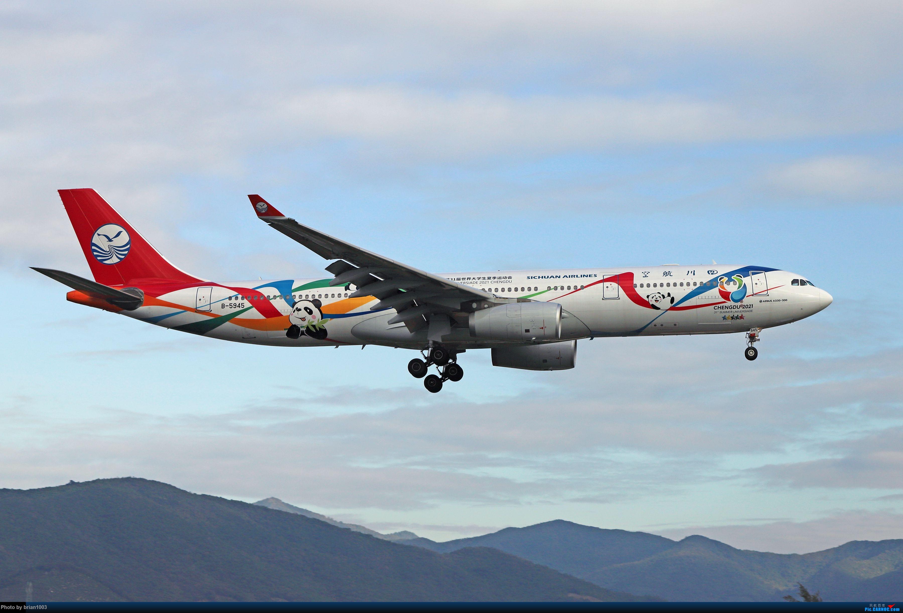 Re:[原创]CZ3347-CZ6734-HU7659,忙里偷闲的三亚拍机之行 AIRBUS A330-300 B-5945 中国三亚凤凰国际机场