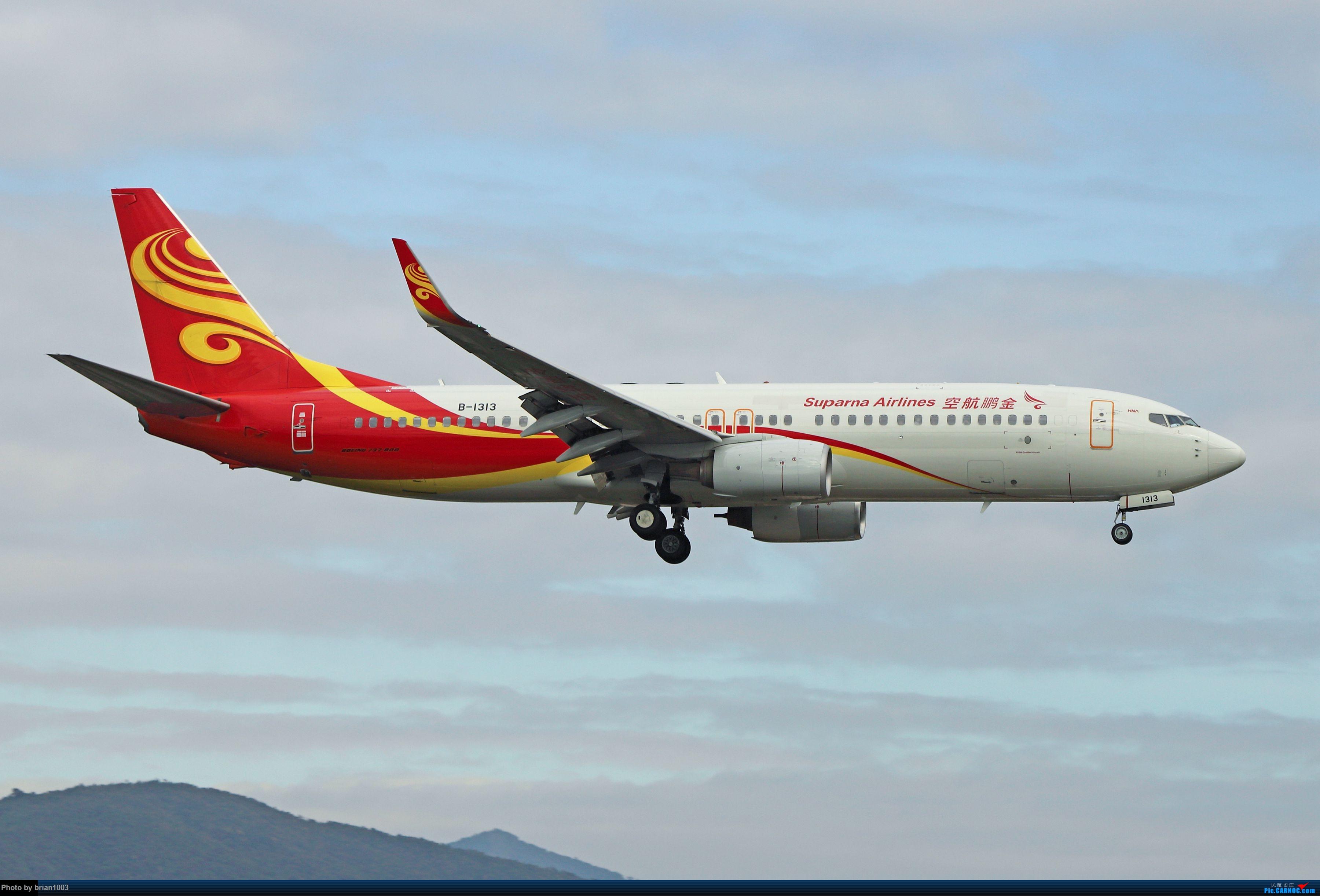 Re:[原创]CZ3347-CZ6734-HU7659,忙里偷闲的三亚拍机之行 BOEING 737-800 B-1313 中国三亚凤凰国际机场